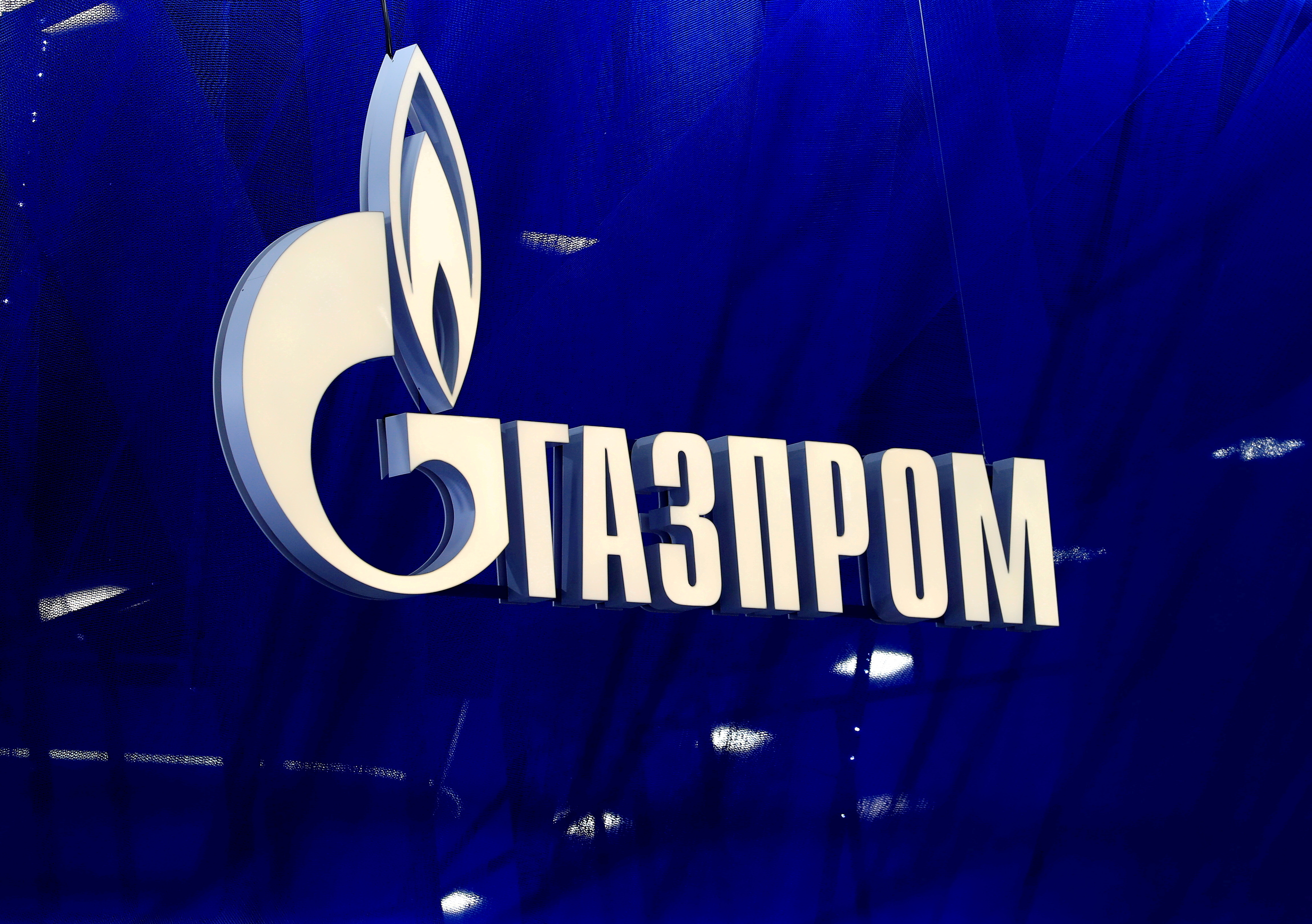 The logo of Gazprom company is seen at the St. Petersburg International Economic Forum (SPIEF) in Saint Petersburg, Russia, June 2, 2021. REUTERS/Evgenia Novozhenina/File Photo
