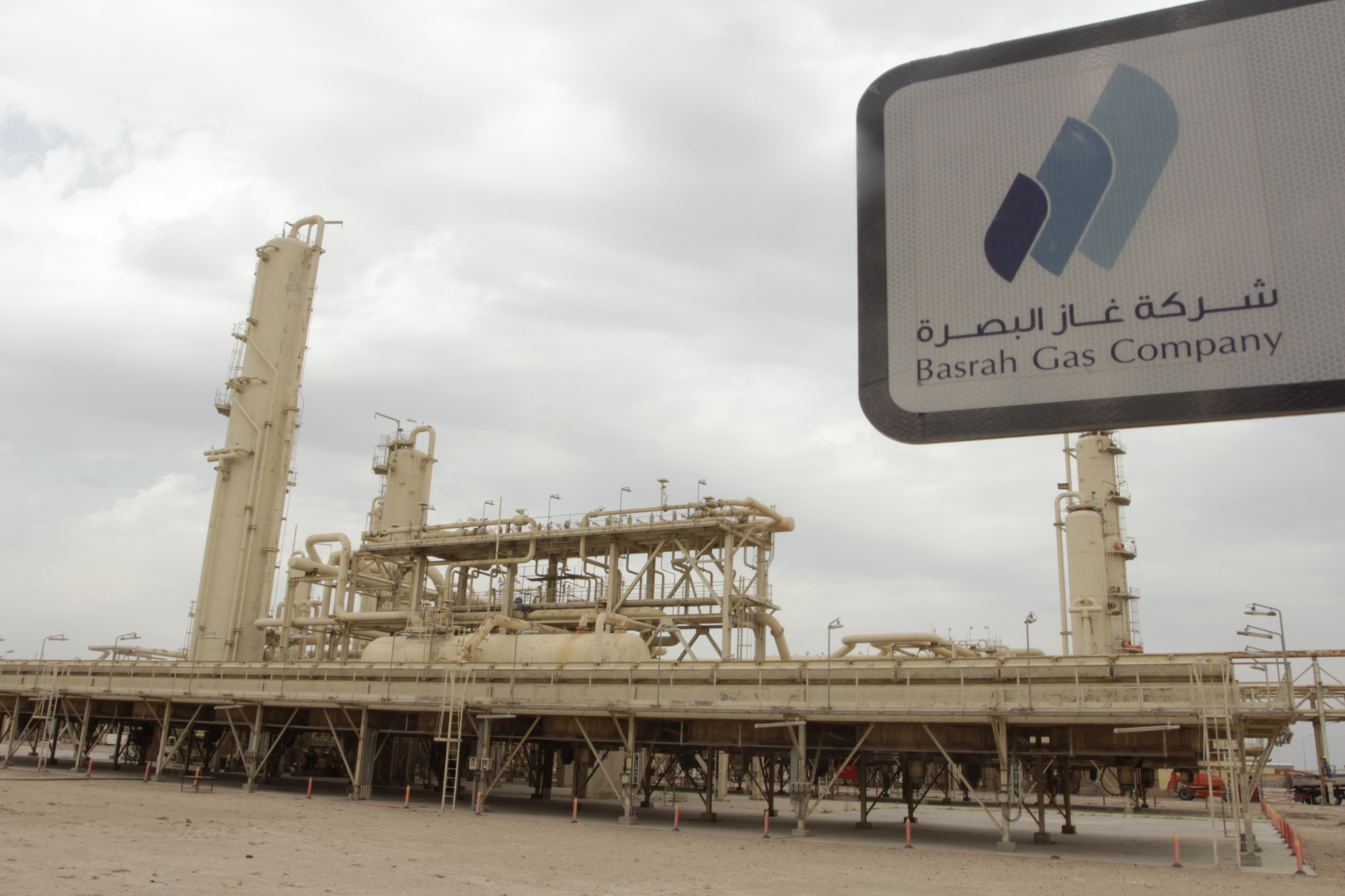 A general view of a compound of the Basra Gas Company (BGC) is seen in Basra, southeast of Baghdad March 9, 2015. Picture taken March 9, 2015.  REUTERS/Essam Al-Sudani /File Photo