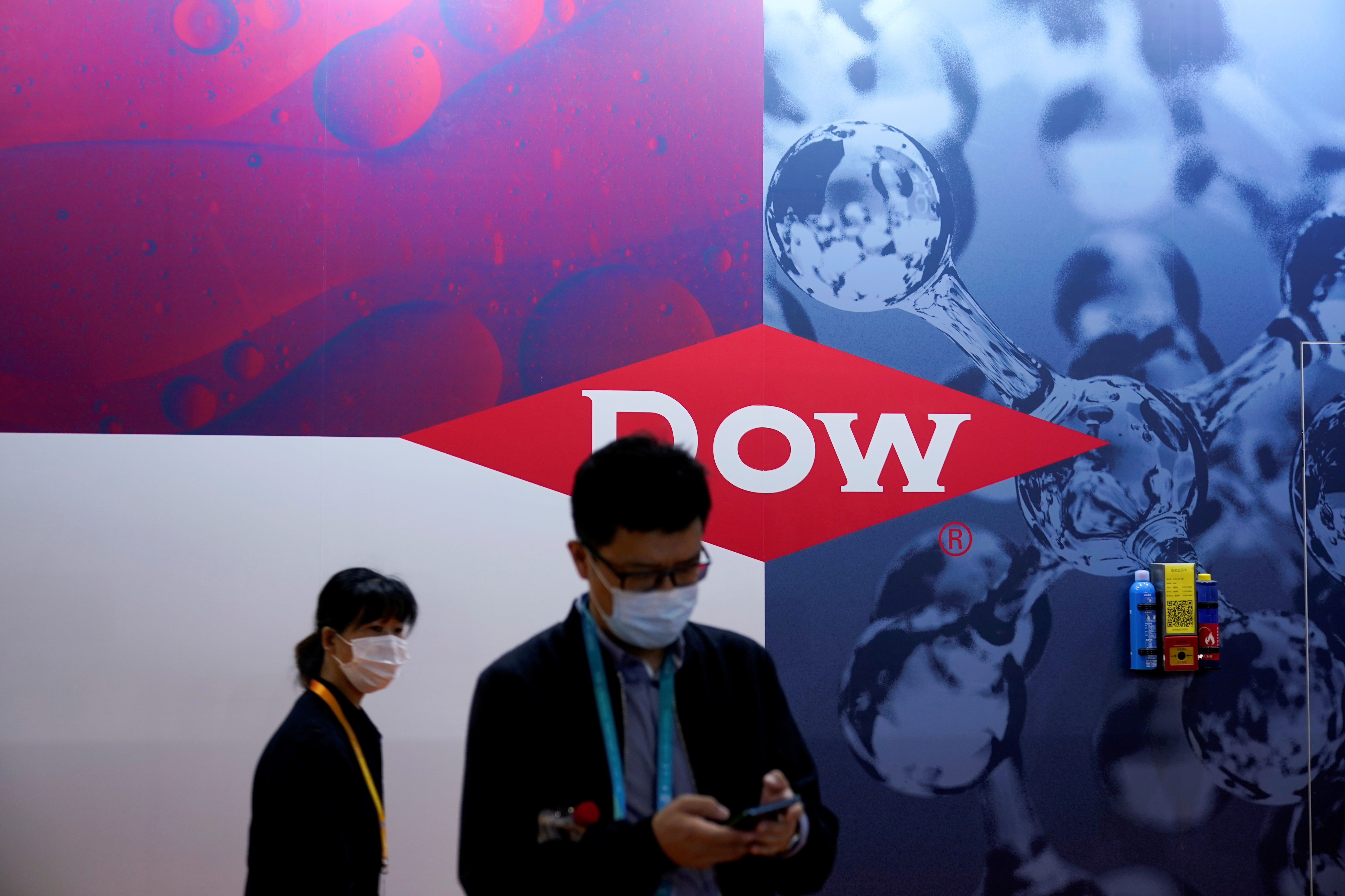 A Dow sign is seen at the third China International Import Expo (CIIE) in Shanghai, China November 5, 2020. REUTERS/Aly Song/File Photo