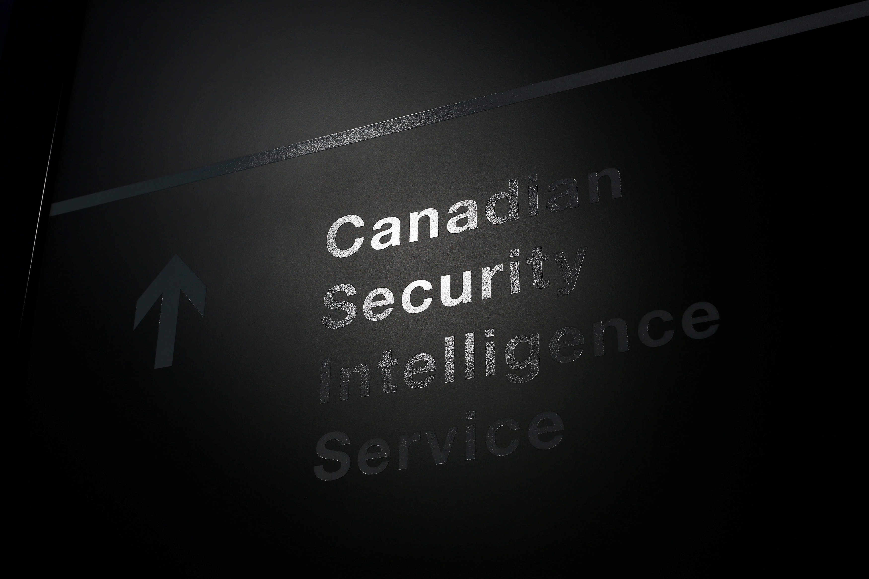 A sign is pictured outside the Canadian Security Intelligence Service (CSIS) headquarters in Ottawa November 5, 2014. REUTERS/Chris Wattie/File Photo