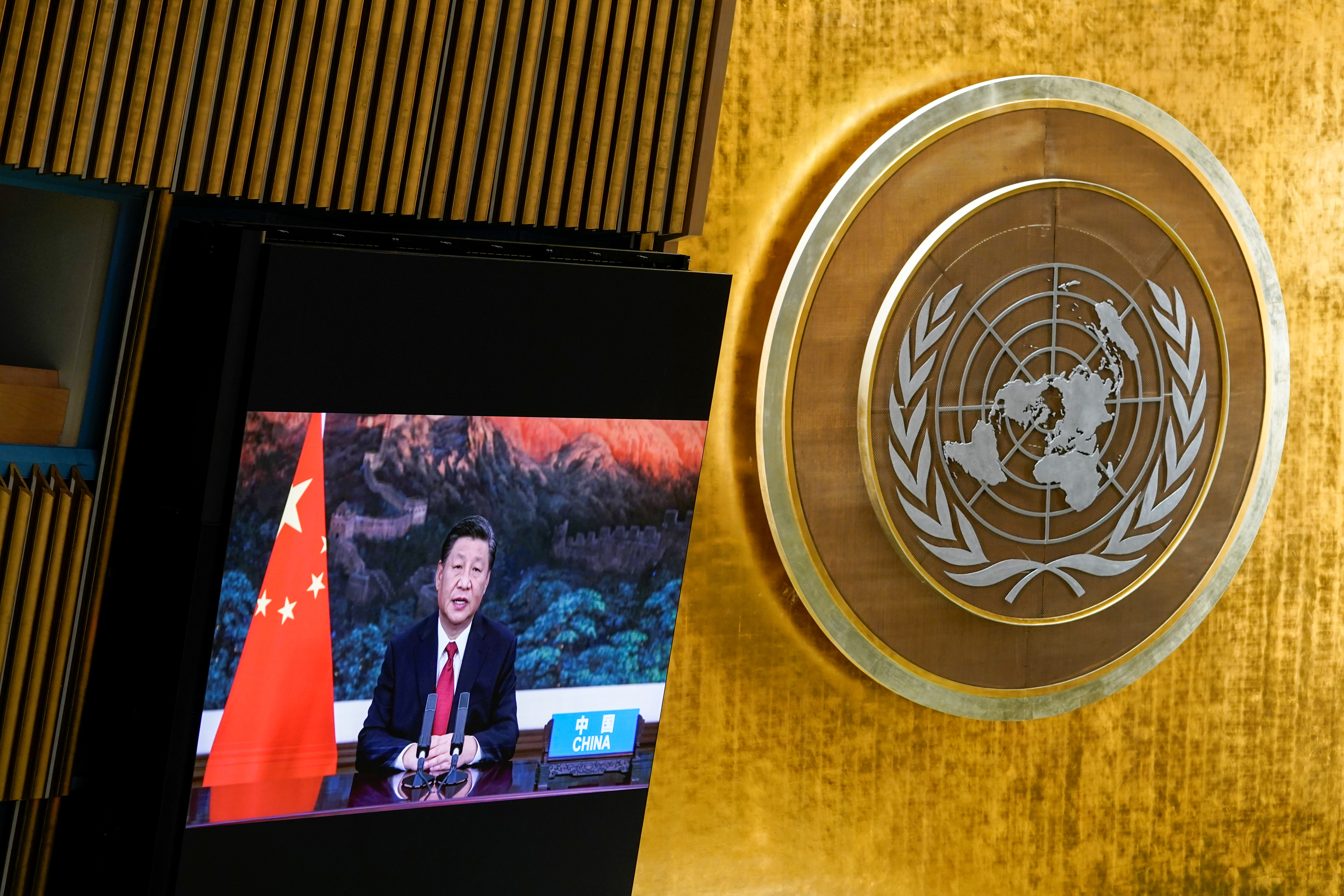 Chinese President Xi Jinping speaks remotely during the 76th Session of the General Assembly at UN Headquarters in New York on September 21, 2021.