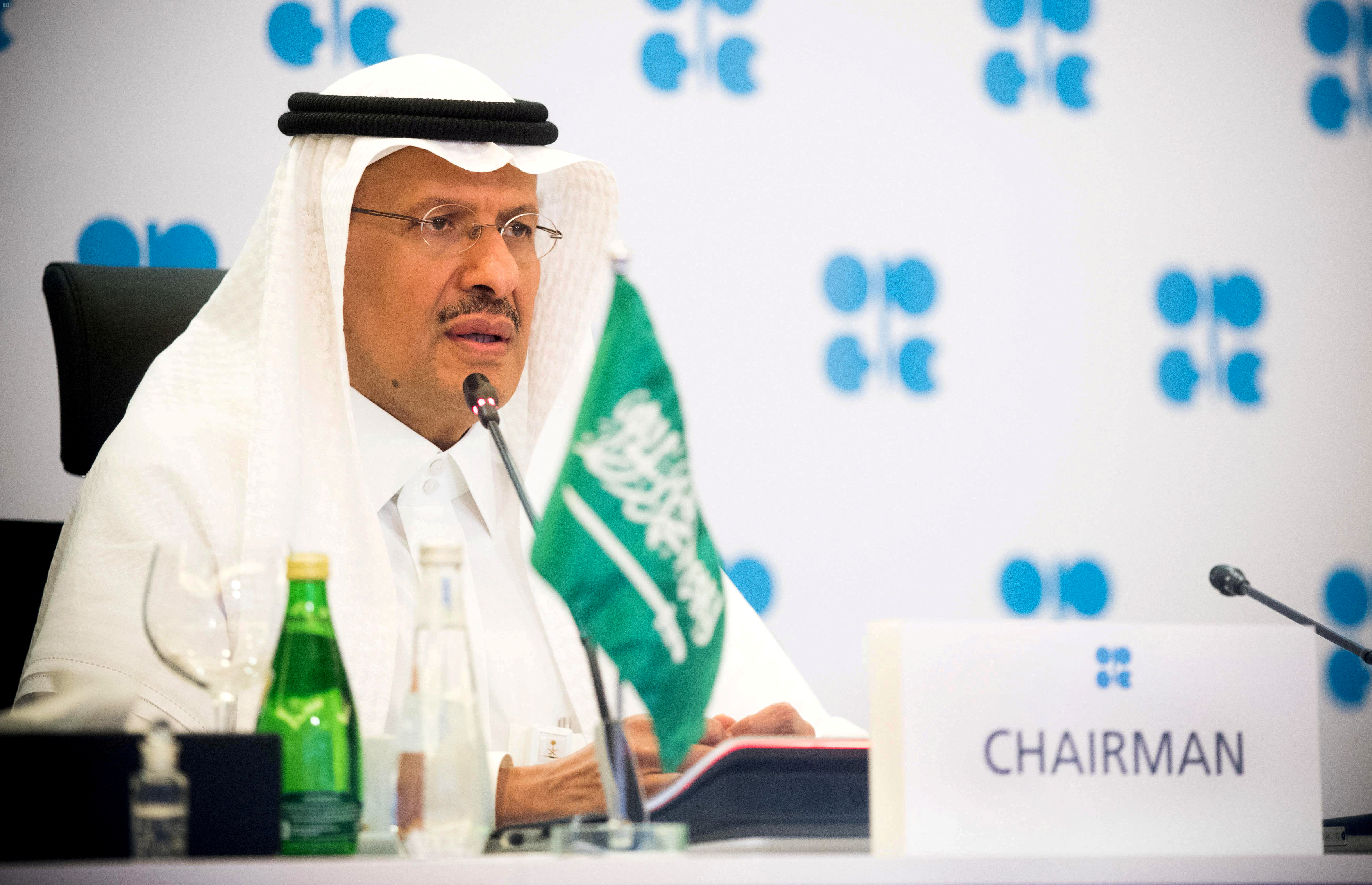 Saudi Arabia's Minister of Energy Prince Abdulaziz bin Salman Al-Saud speaks via video link during a virtual emergency meeting of OPEC and non-OPEC countries, following the outbreak of the coronavirus disease (COVID-19), in Riyadh, Saudi Arabia April 9, 2020.Saudi Press Agency/Handout via REUTERS