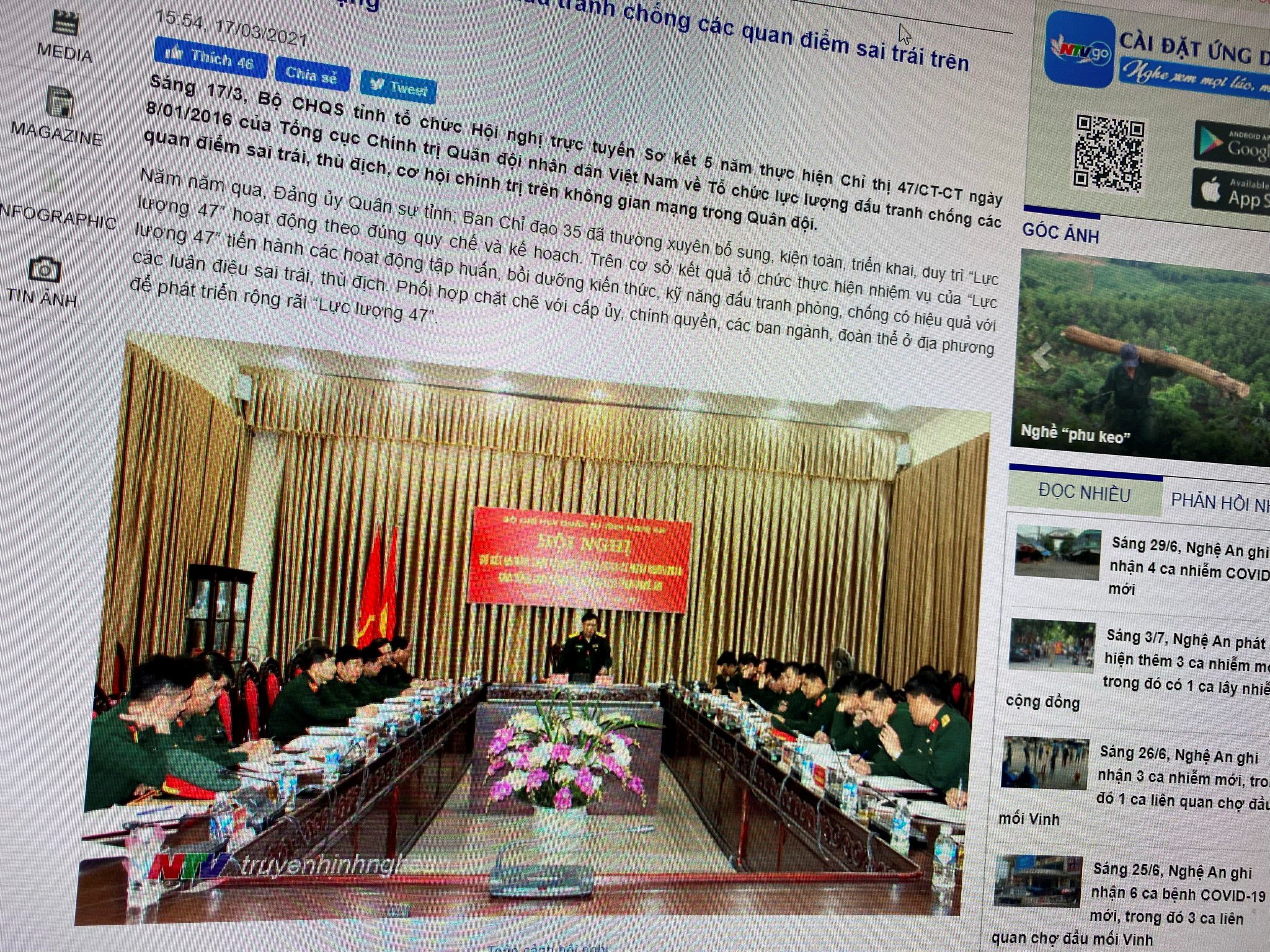 A state media article from March 17, 2021 with a picture of a meeting marking five years since the creation of Vietnam's 'Force 47' cyber army is displayed on screen in this picture takenJuly 8, 2021. TRUYENHINHNGHEAN.VN via REUTERS