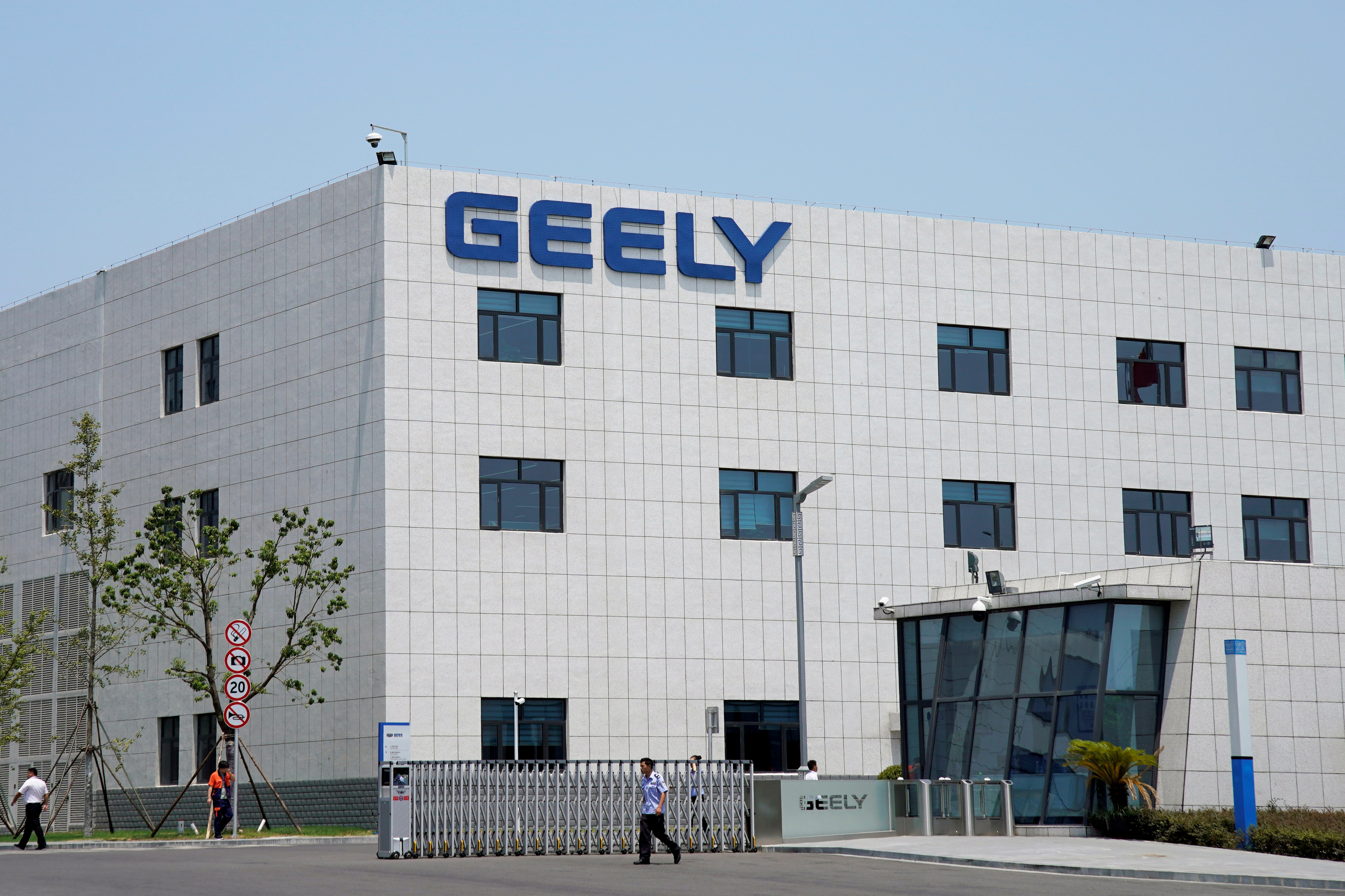 A building of the Geely Auto Research Institute is seen in Ningbo, Zhejiang province, China August 4, 2017.  REUTERS/Aly Song/Files