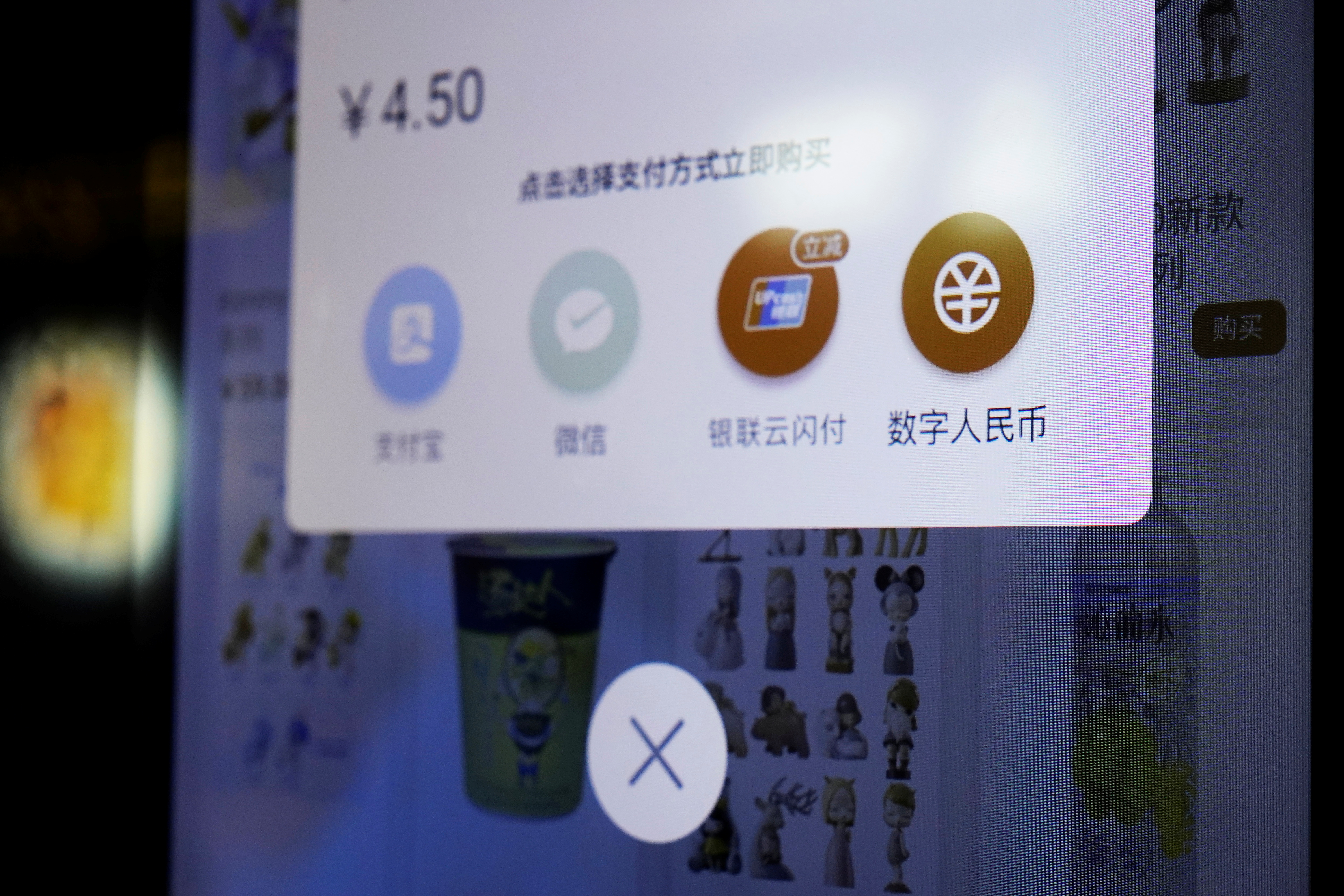 A sign indicating digital yuan, also referred to as e-CNY, is pictured on a vending machine at a subway station in Shanghai, China April 21, 2021. REUTERS/Aly Song