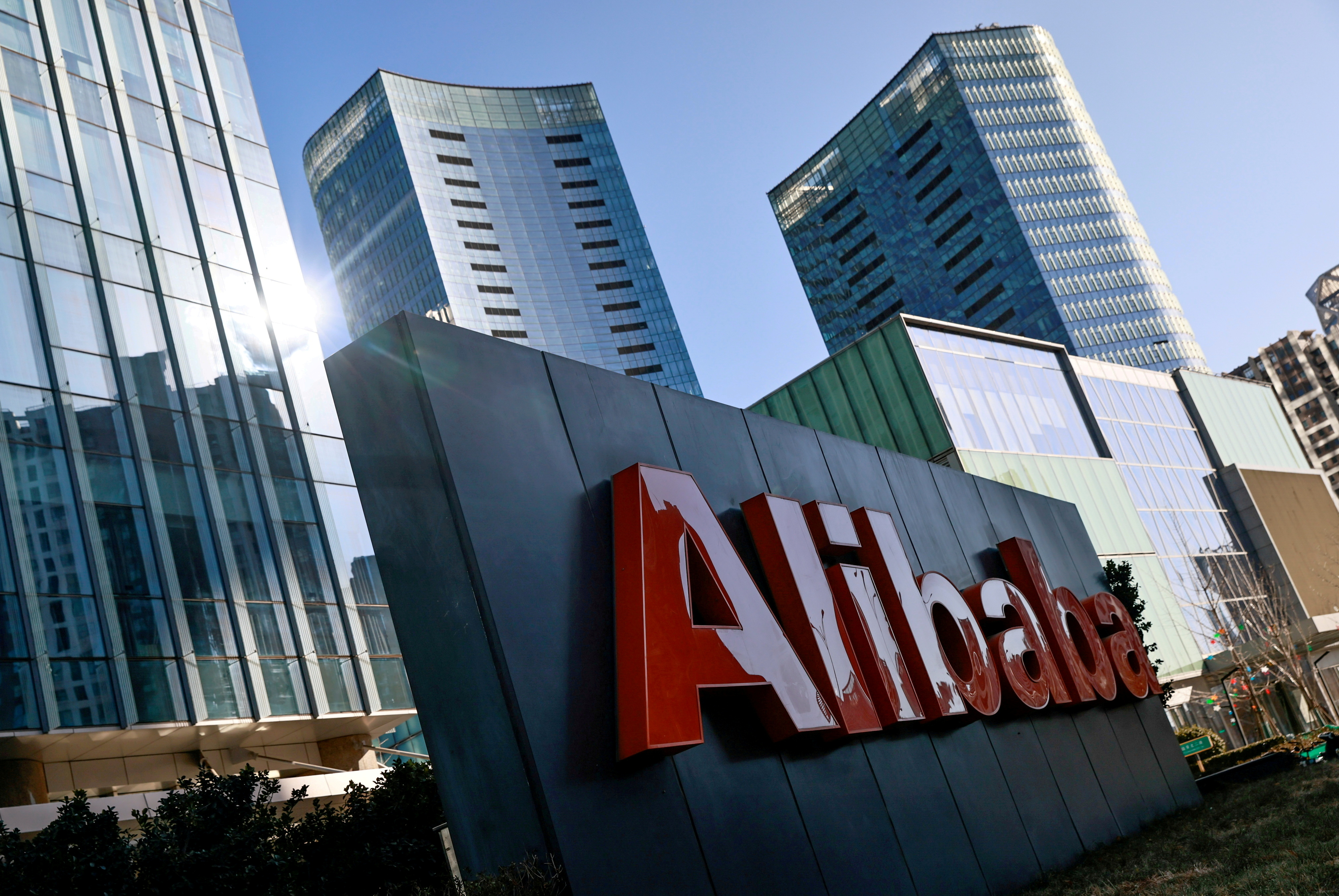 The logo of Alibaba Group is seen at its office in Beijing, China Jan. 5, 2021. REUTERS/Thomas Peter/File Photo
