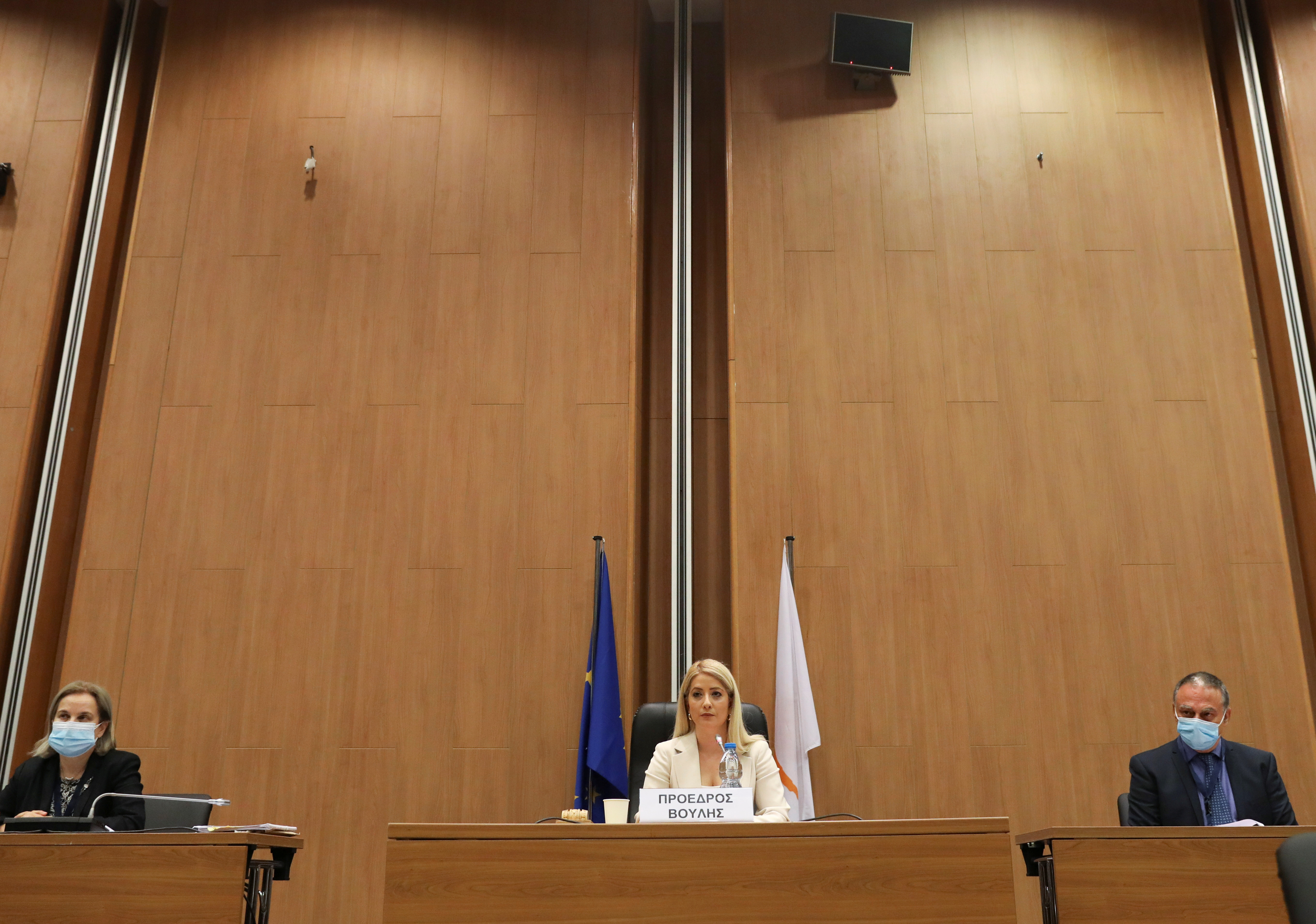 Newly elected Cypriot parliamentary speaker Annita Demetriou addresses the parliament in Nicosia, Cyprus June 10, 2021. REUTERS/Yiannis Kourtoglou