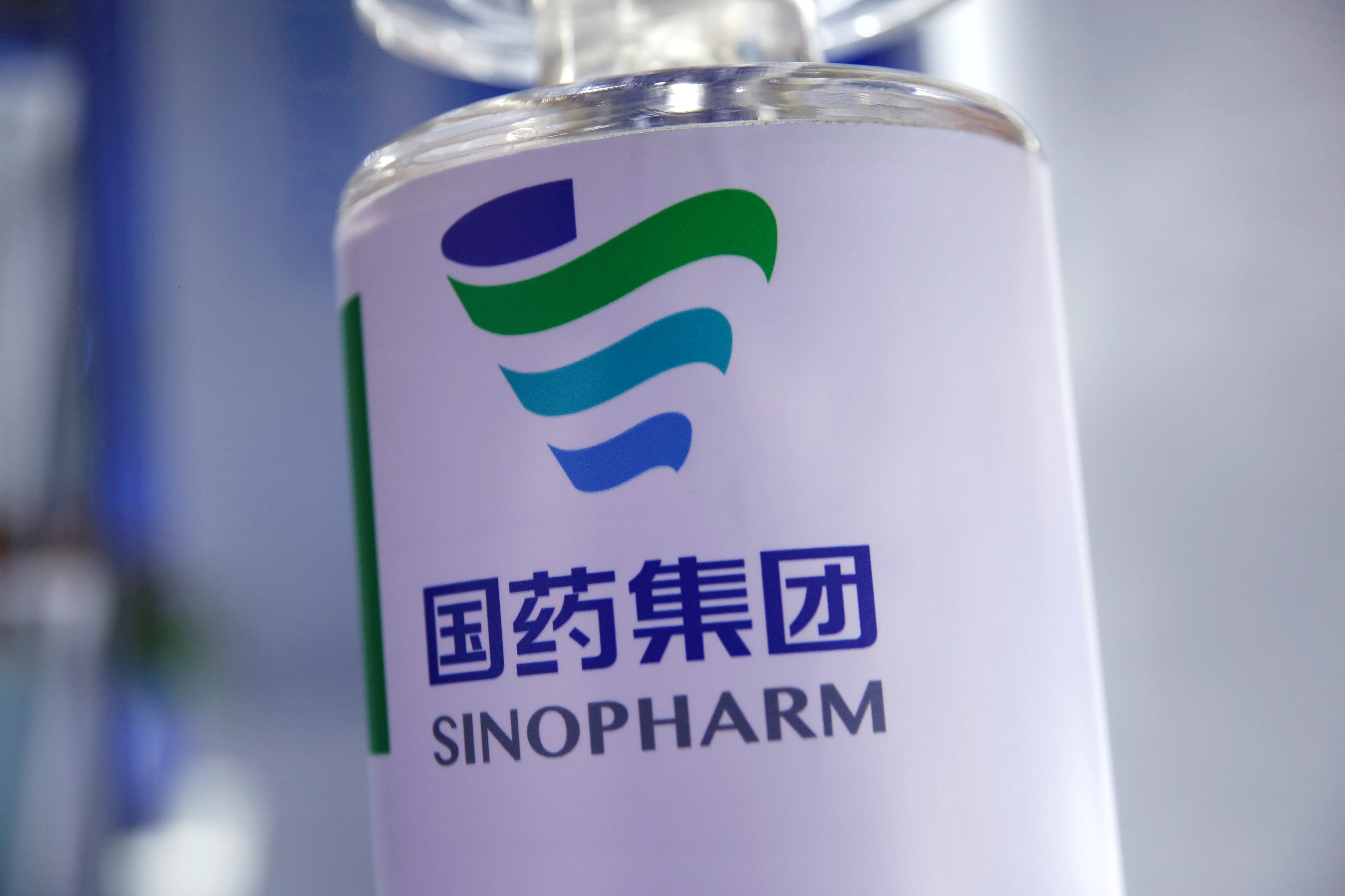 Signage of Sinopharm is seen at the 2020 China International Fair for Trade in Services (CIFTIS), following the COVID-19 outbreak, in Beijing, China September 5, 2020. REUTERS/Tingshu Wang/File Photo