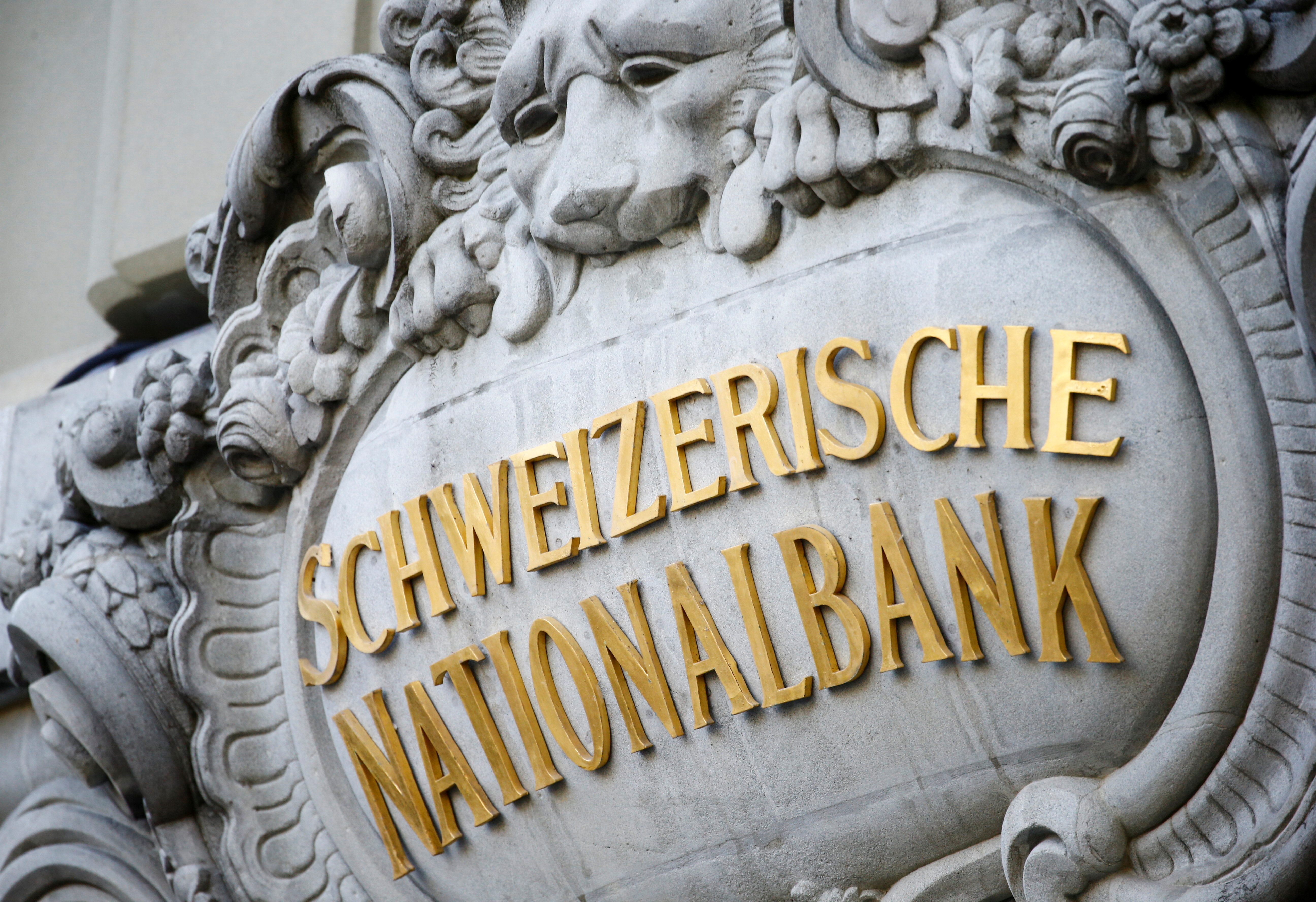 The Swiss National Bank (SNB) logo is pictured on its building in Bern, Switzerland June 17, 2021. REUTERS/Arnd Wiegmann