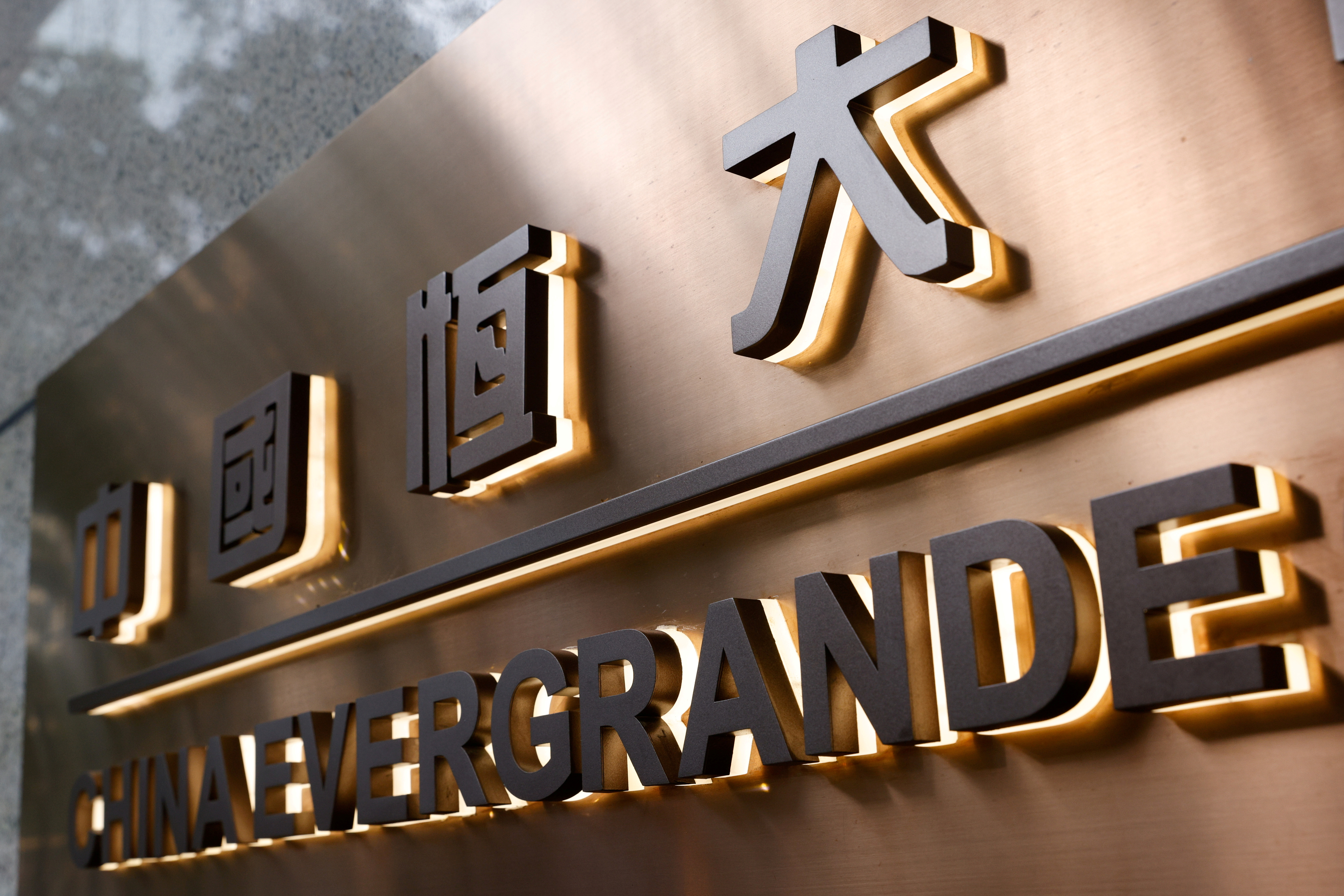 The China Evergrande Centre building sign is seen in Hong Kong, China September 23, 2021. REUTERS/Tyrone Siu