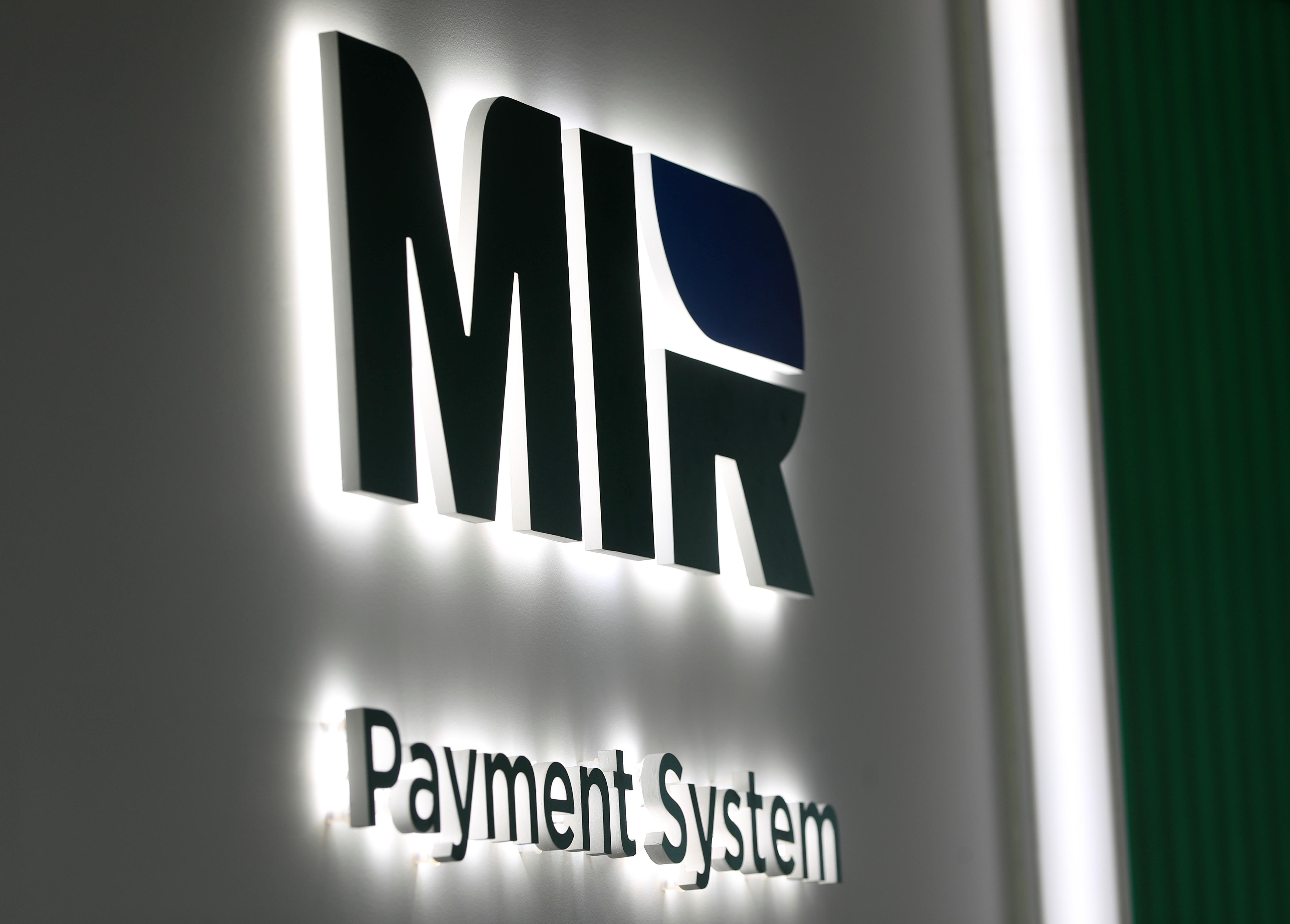 The logo of MIR payment system is on display at the St. Petersburg International Economic Forum (SPIEF) in Saint Petersburg, Russia, June 2, 2021. REUTERS/Evgenia Novozhenina/Files