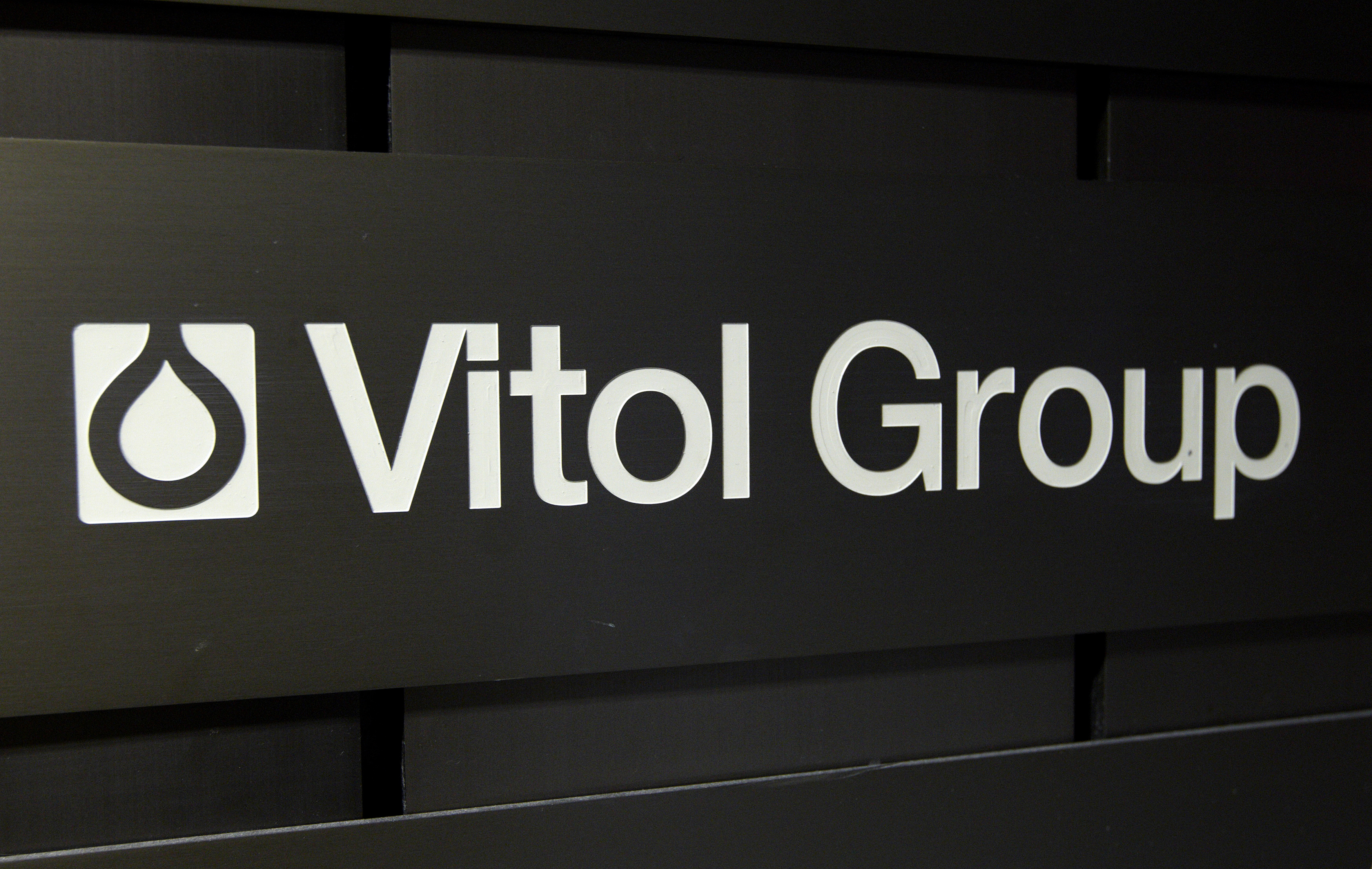 A sign is pictured in front of the Vitol Group trading commodities building in Geneva October 4, 2011.REUTERS/Denis Balibouse