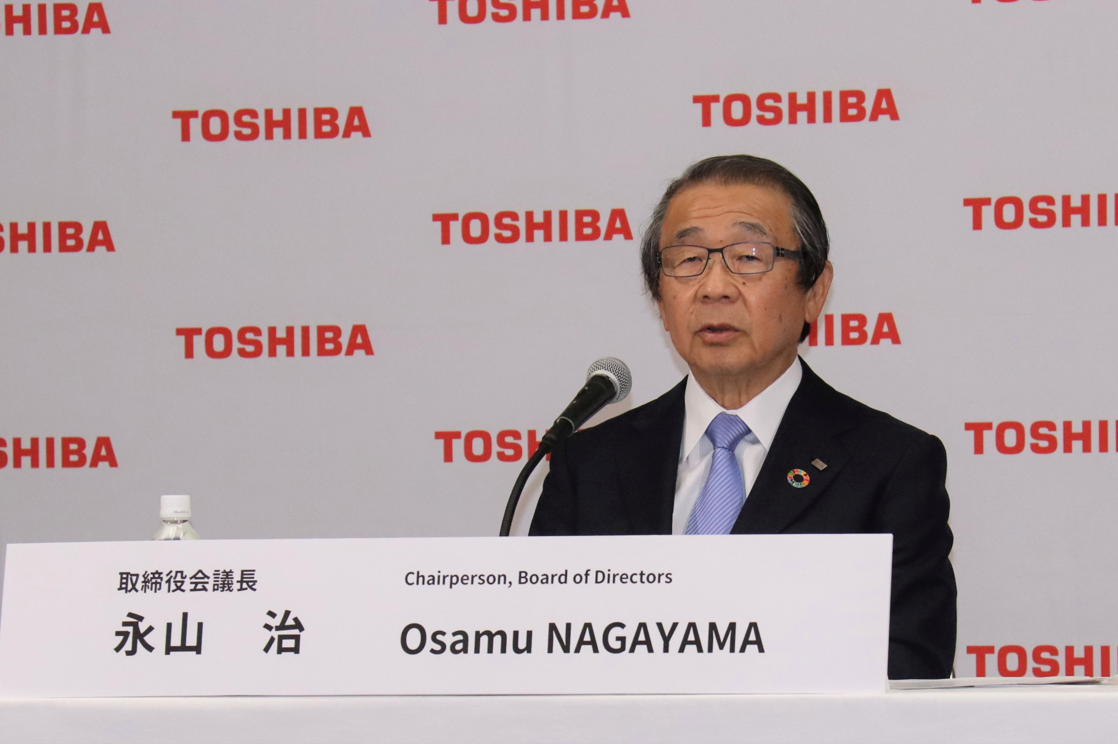 Toshiba Corp. Board of Directors Chairperson Osamu Nagayama attends a news conference in Tokyo Japan June 14, 2021, in this handout photo taken and released by Toshiba Corporation. Toshiba Corporation/Handout via REUTERS/File Photo