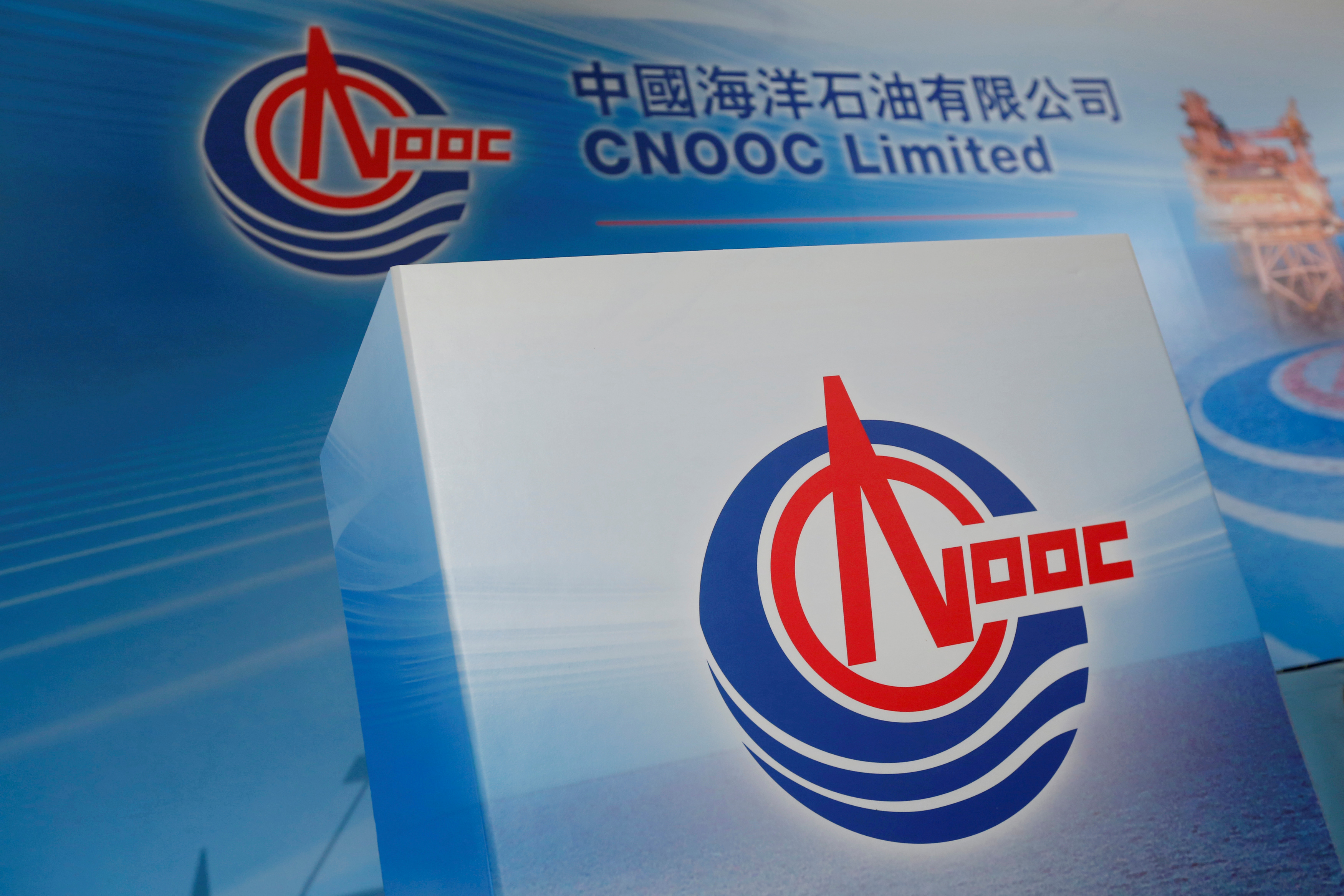 Logos of China National Offshore Oil Corporation (CNOOC) are displayed at a news conference on the company's interim results in Hong Kong, China, March 23, 2017. REUTERS/Bobby Yip//File Photo
