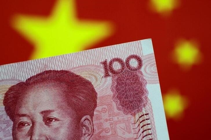 A China yuan note is seen in this illustration photo May 31, 2017.    REUTERS/Thomas White/Illustration