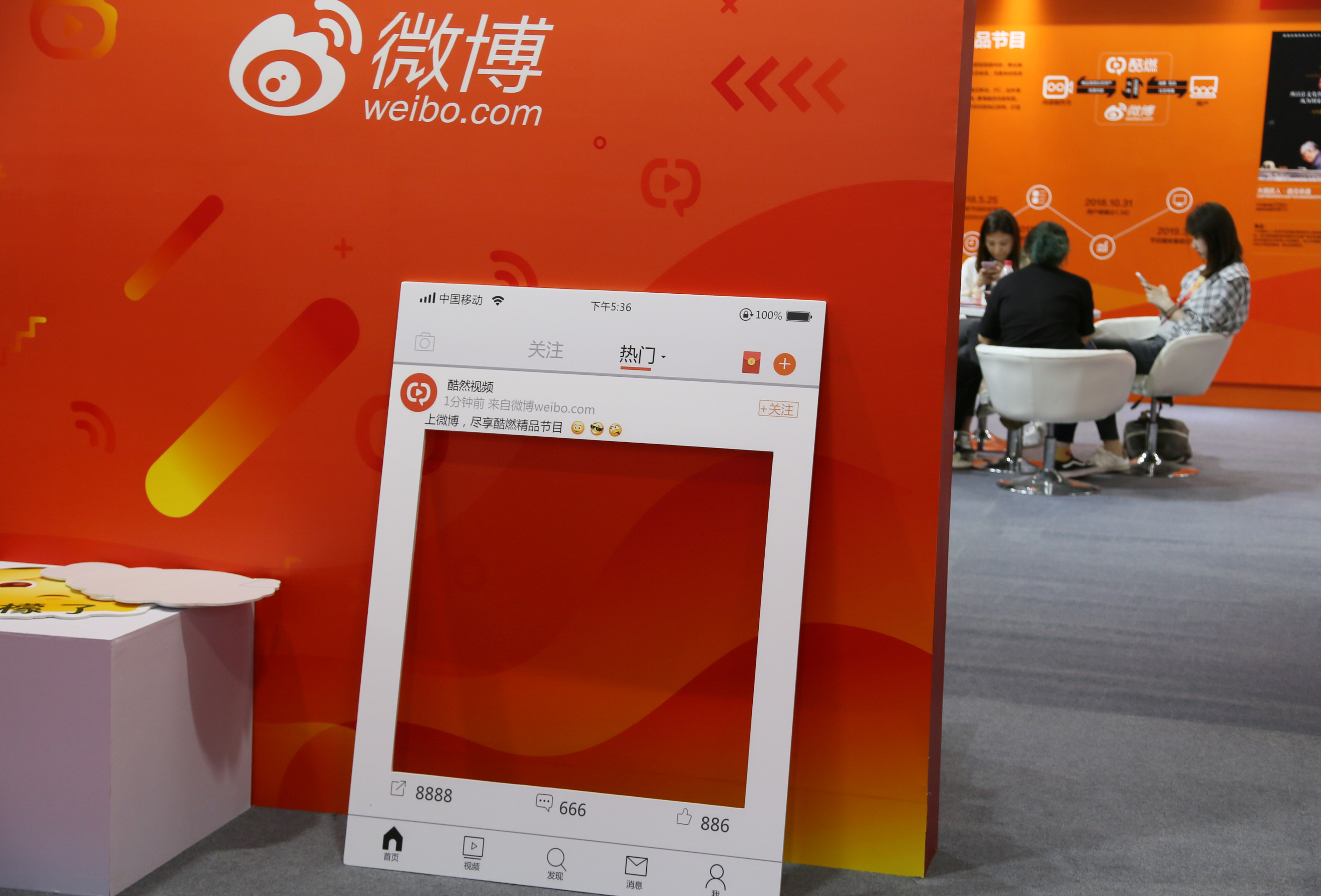 The booth of Sina Weibo is pictured at the Beijing International Cultural and Creative Industry Expo, in Beijing, China May 29, 2019. REUTERS/Stringer/Files