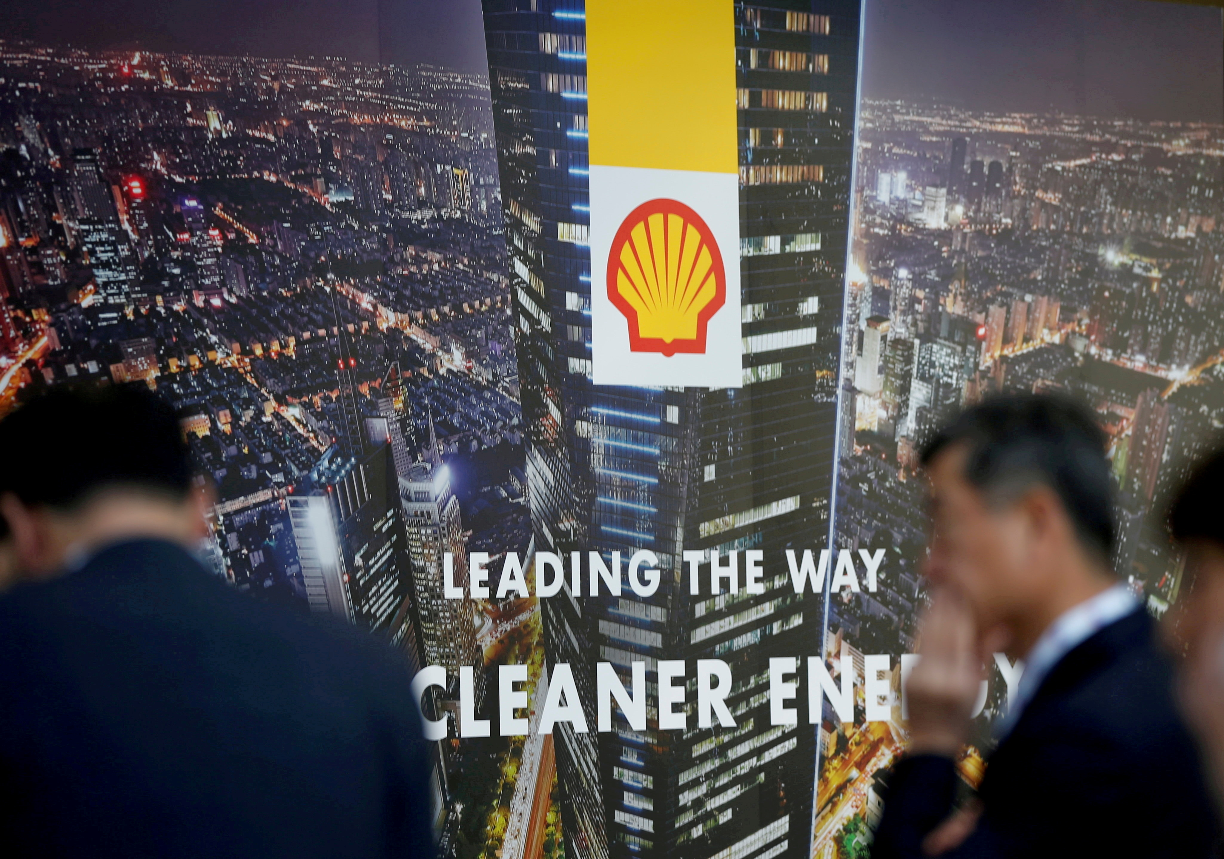 A logo of Royal Dutch Shell is seen at Gastech, in Chiba, Japan, April 4, 2017.    REUTERS/Toru Hanai/File Photo