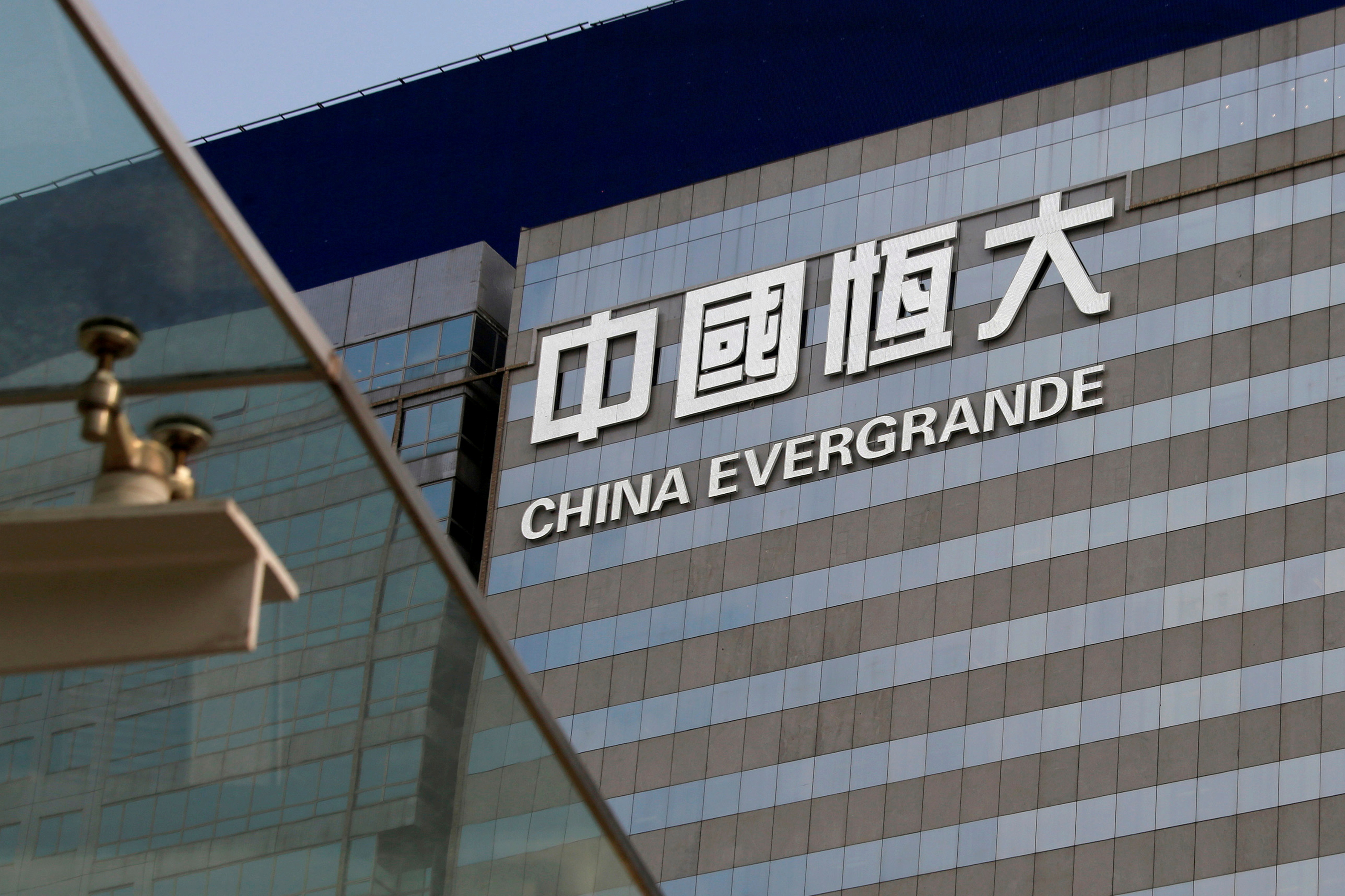 An exterior view of China Evergrande Centre in Hong Kong, China March 26, 2018. REUTERS/Bobby Yip