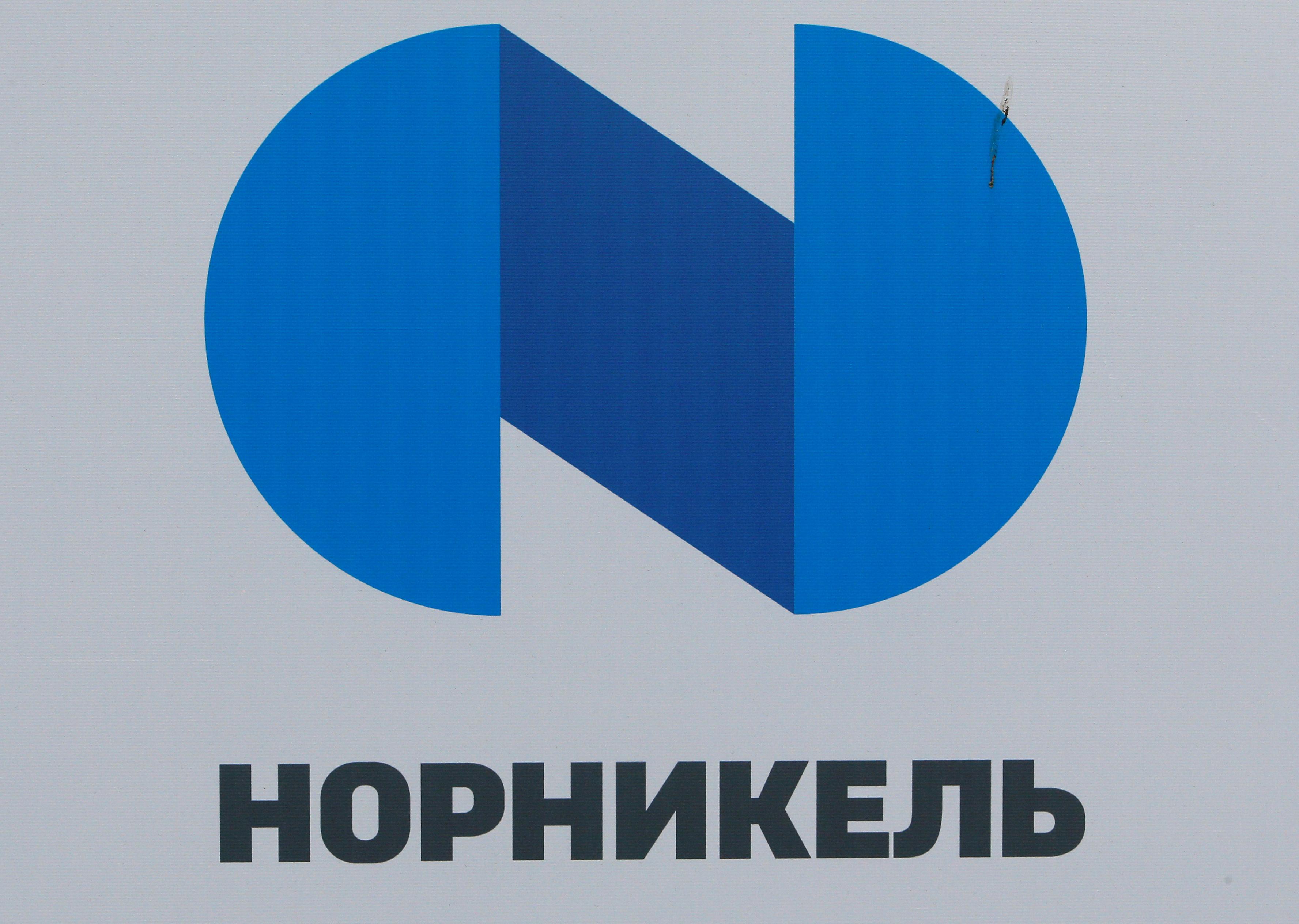 The logo of Russia's miner Norilsk Nickel (Nornickel) is seen on a board at the St. Petersburg International Economic Forum 2017 (SPIEF 2017) in St. Petersburg, Russia, June 1, 2017. REUTERS/Sergei Karpukhin/File Photo