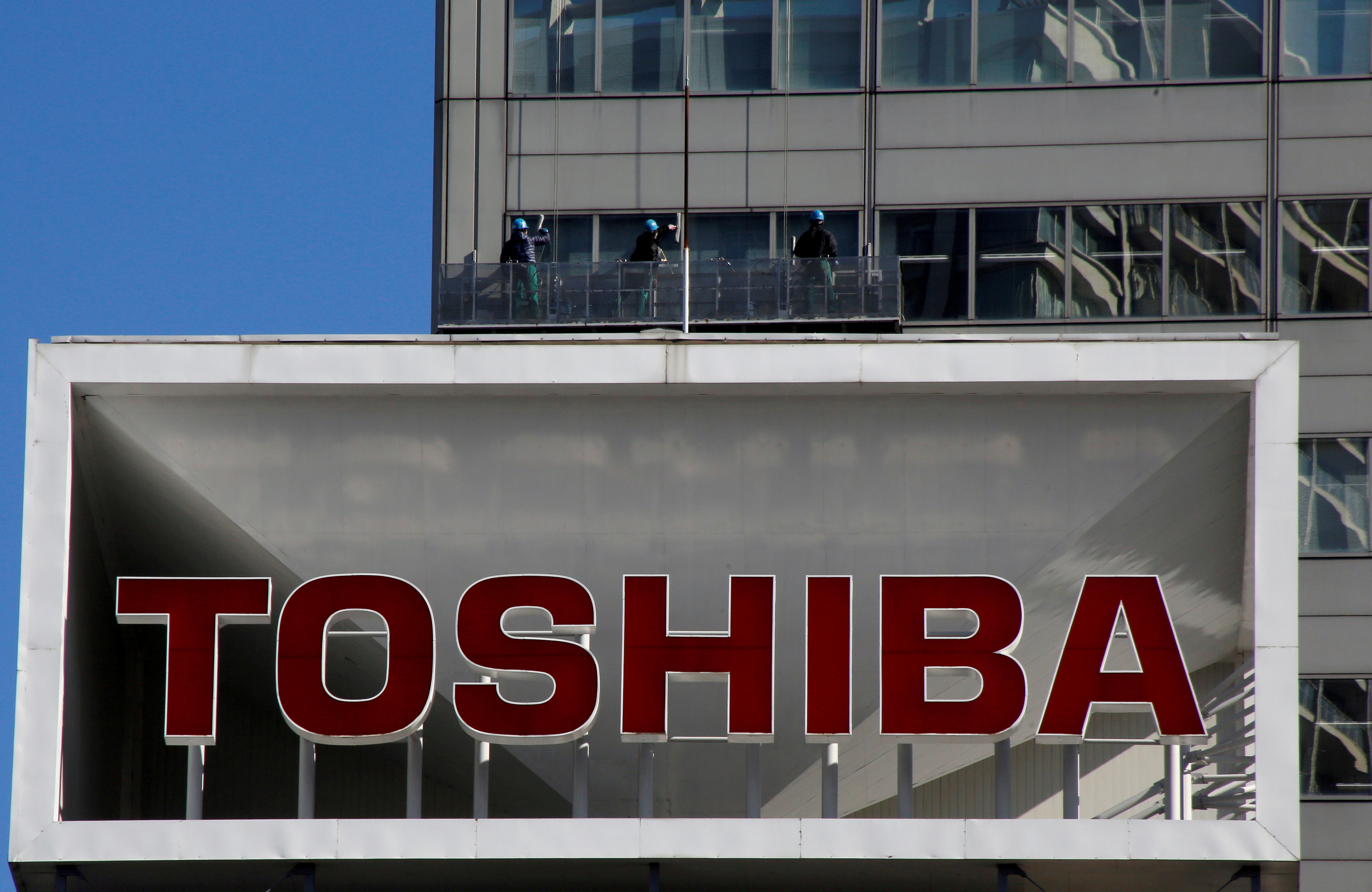 The logo of Toshiba Corp at the company's headquarters in Tokyo, Japan, February 14, 2017. REUTERS/Toru Hanai/File Photo
