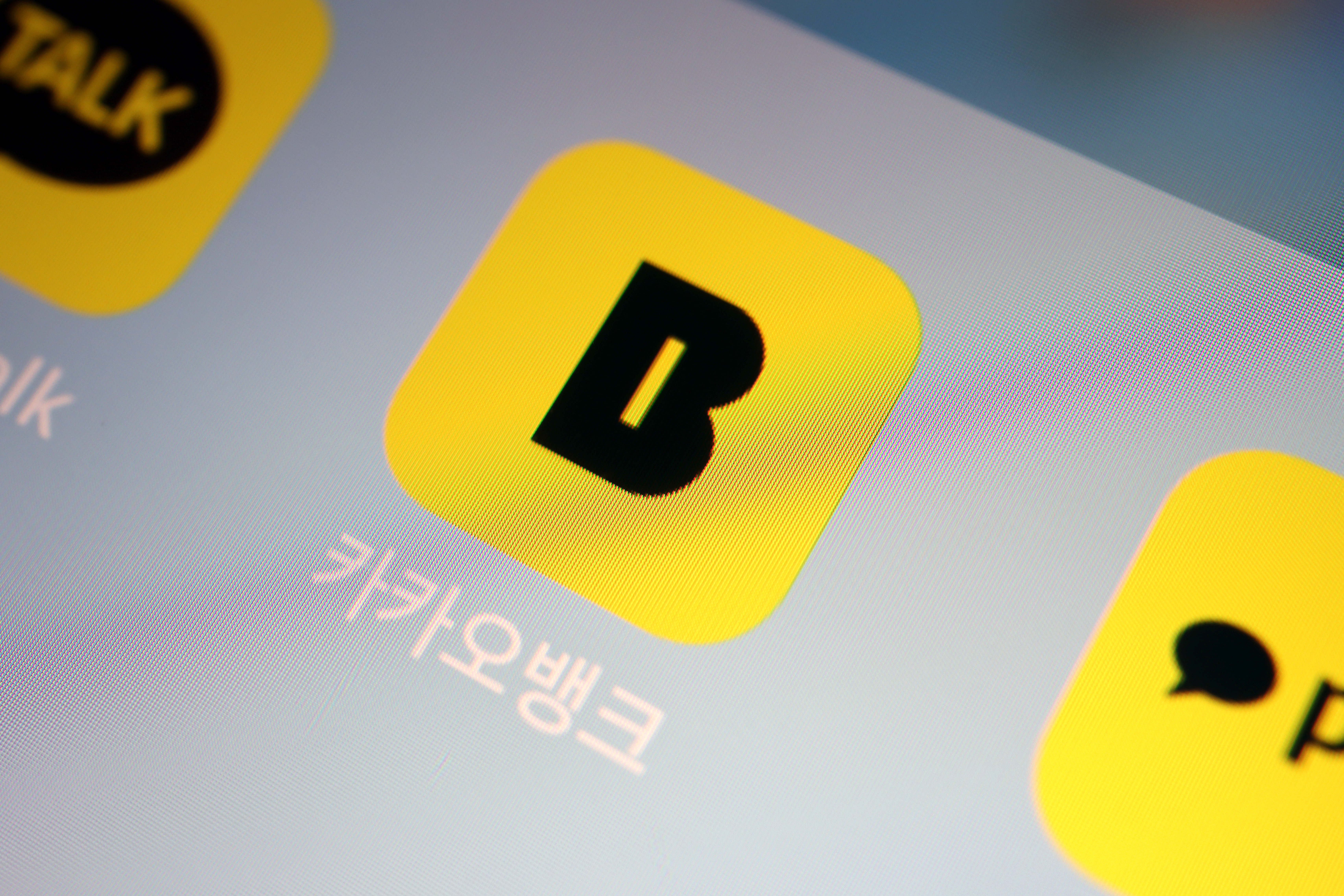 The app of South Korean digital lender Kakao Bank is seen on a mobile phone in this illustration picture taken August 6, 2021. REUTERS/Florence Lo/Illustration