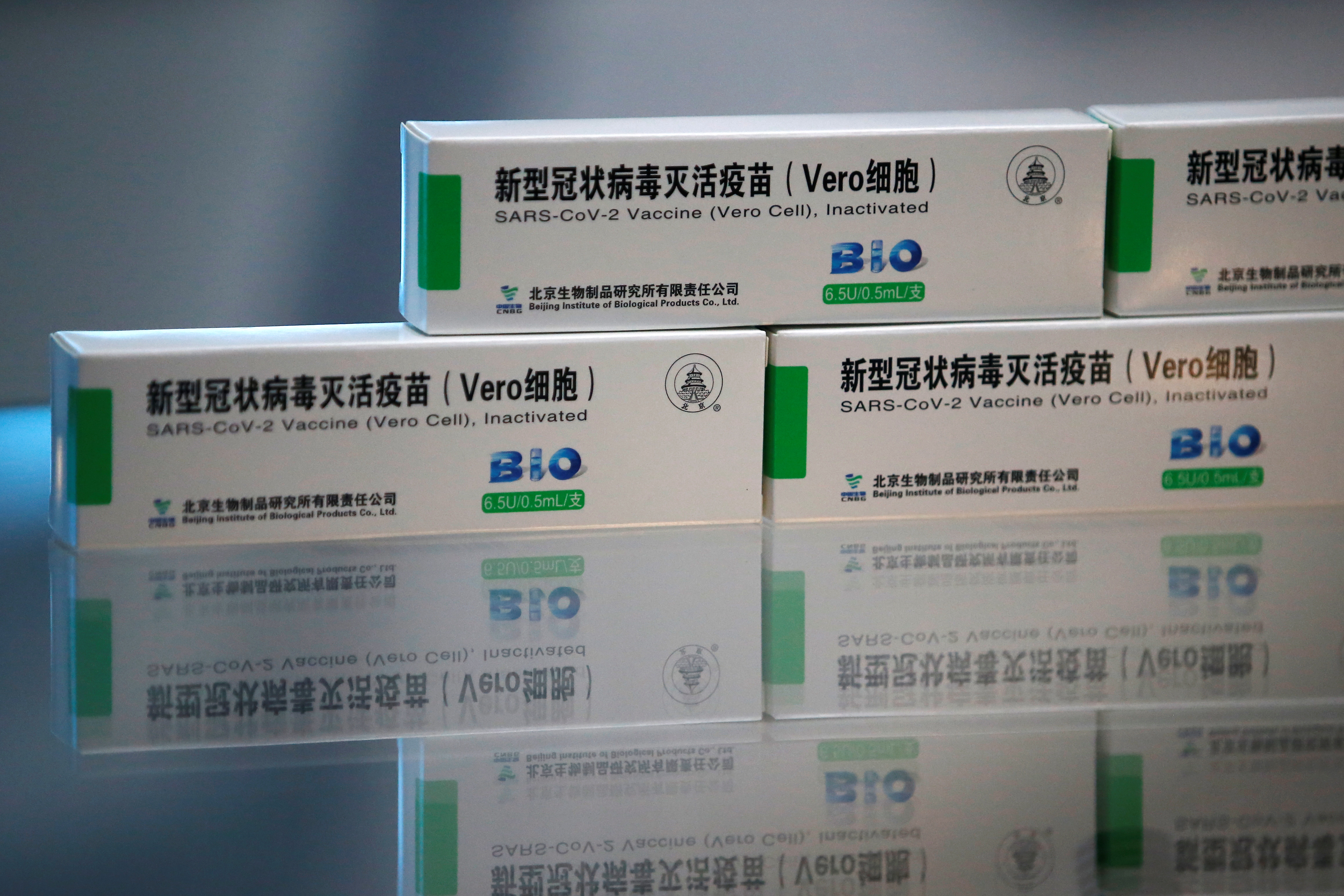 Packages of COVID-19 vaccines by Beijing Institute of Biological Products of Sinopharm