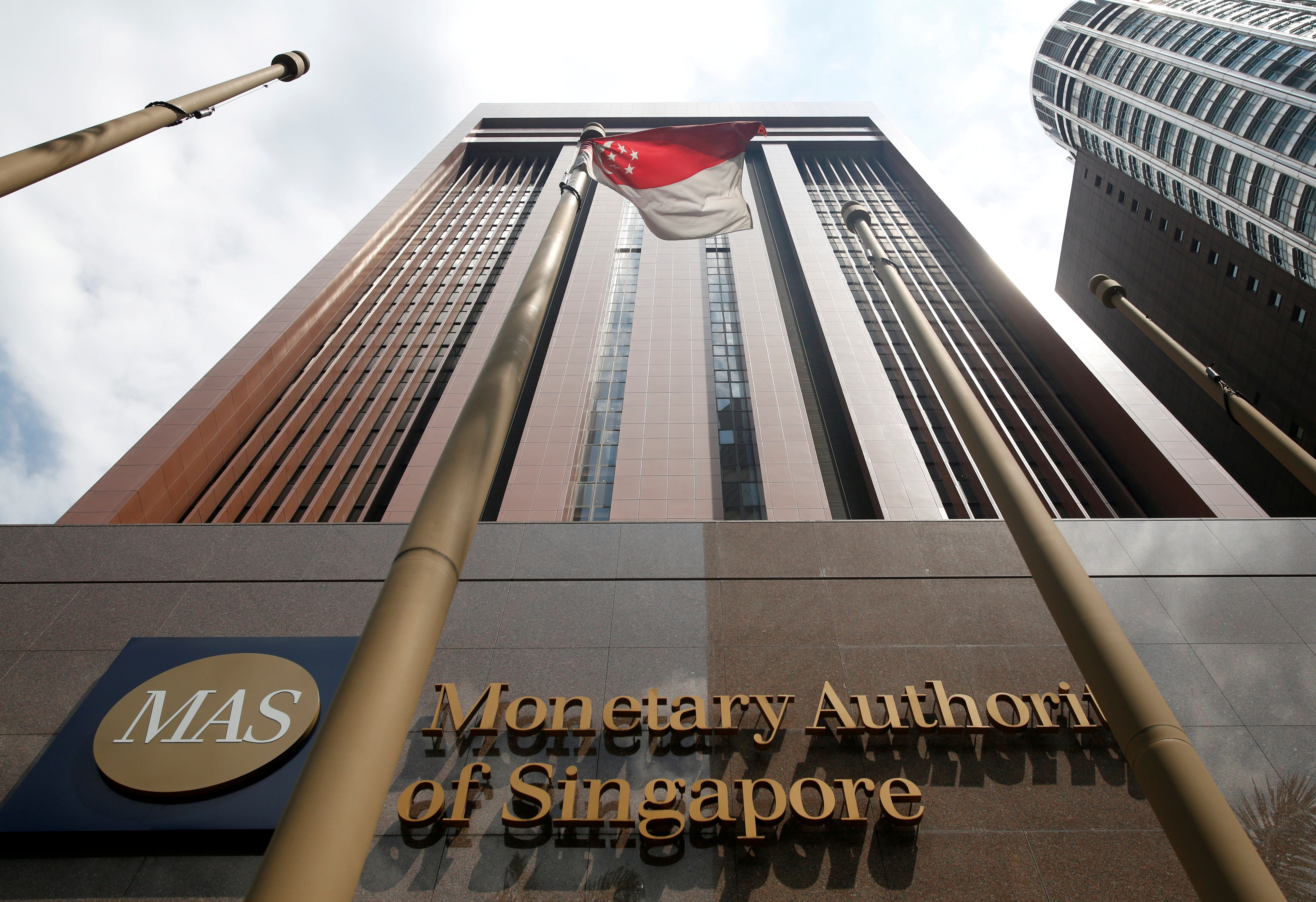 A view of the Monetary Authority of Singapore's headquarters in Singapore June 28, 2017. REUTERS/Darren Whiteside