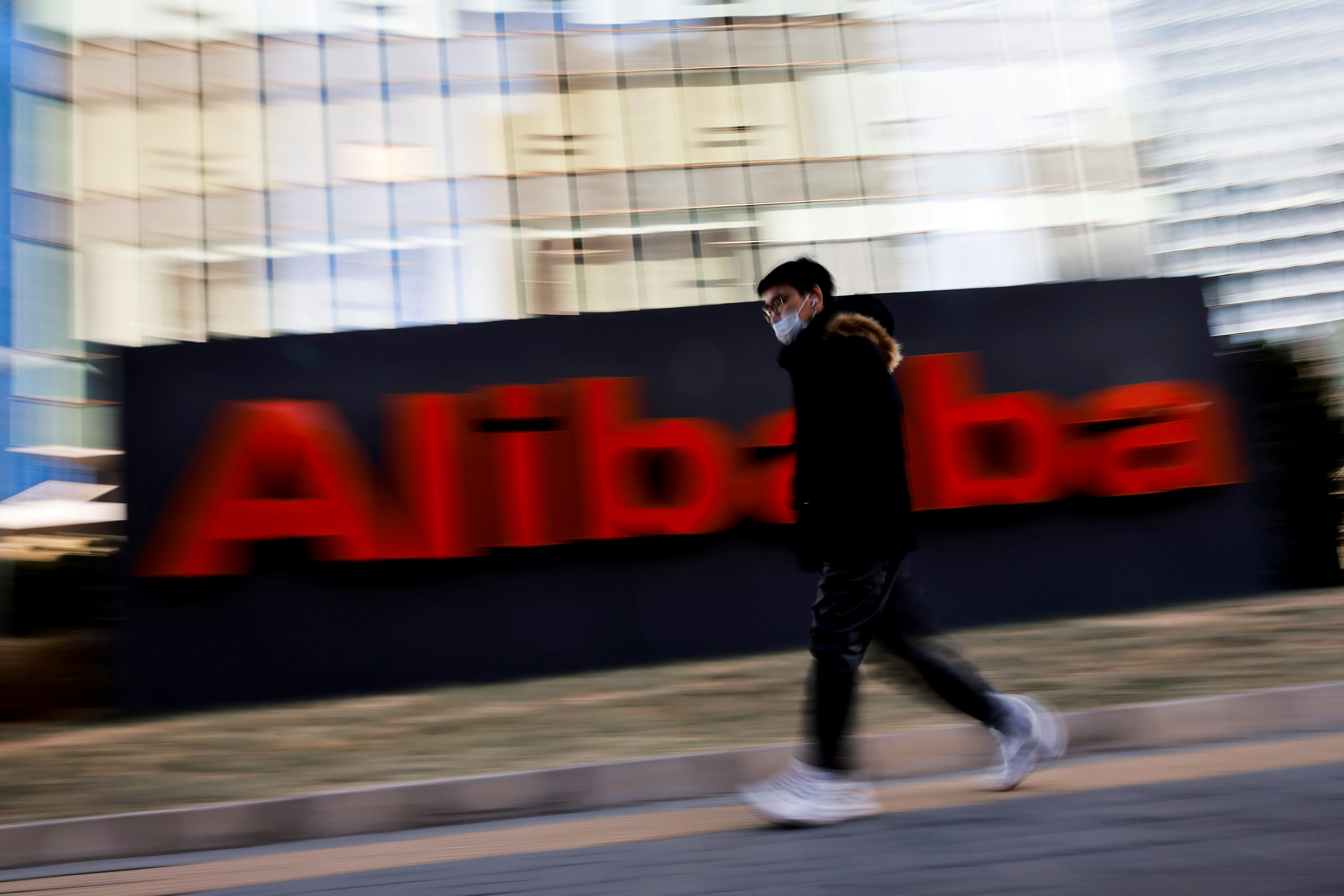 The logo of Alibaba Group is seen at its office in Beijing, China Jan. 5, 2021. REUTERS/Thomas Peter