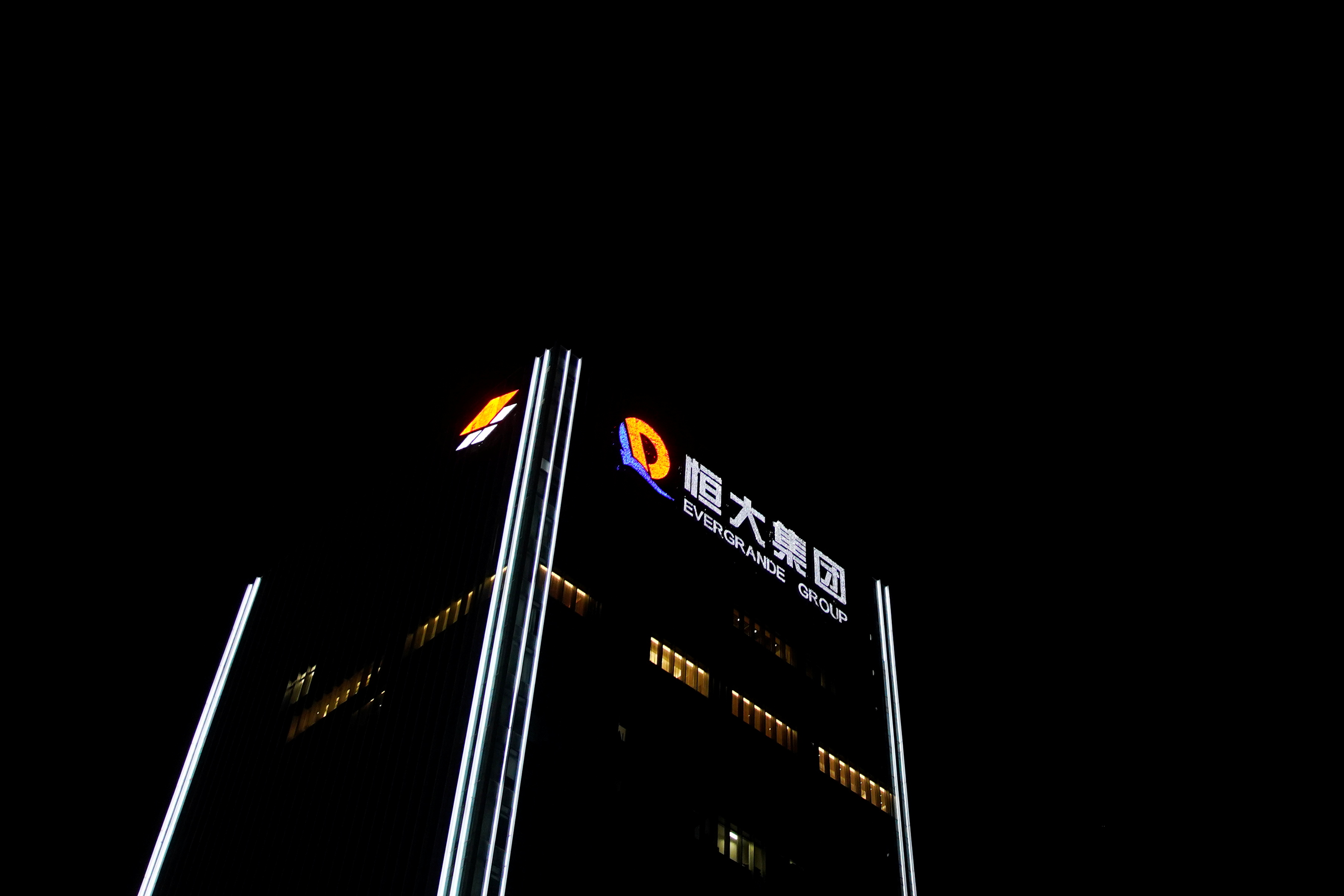 An exterior view of the headquarters of China Evergrande Group in Shenzhen, Guangdong province, China, September 29, 2021.  REUTERS/Aly Song