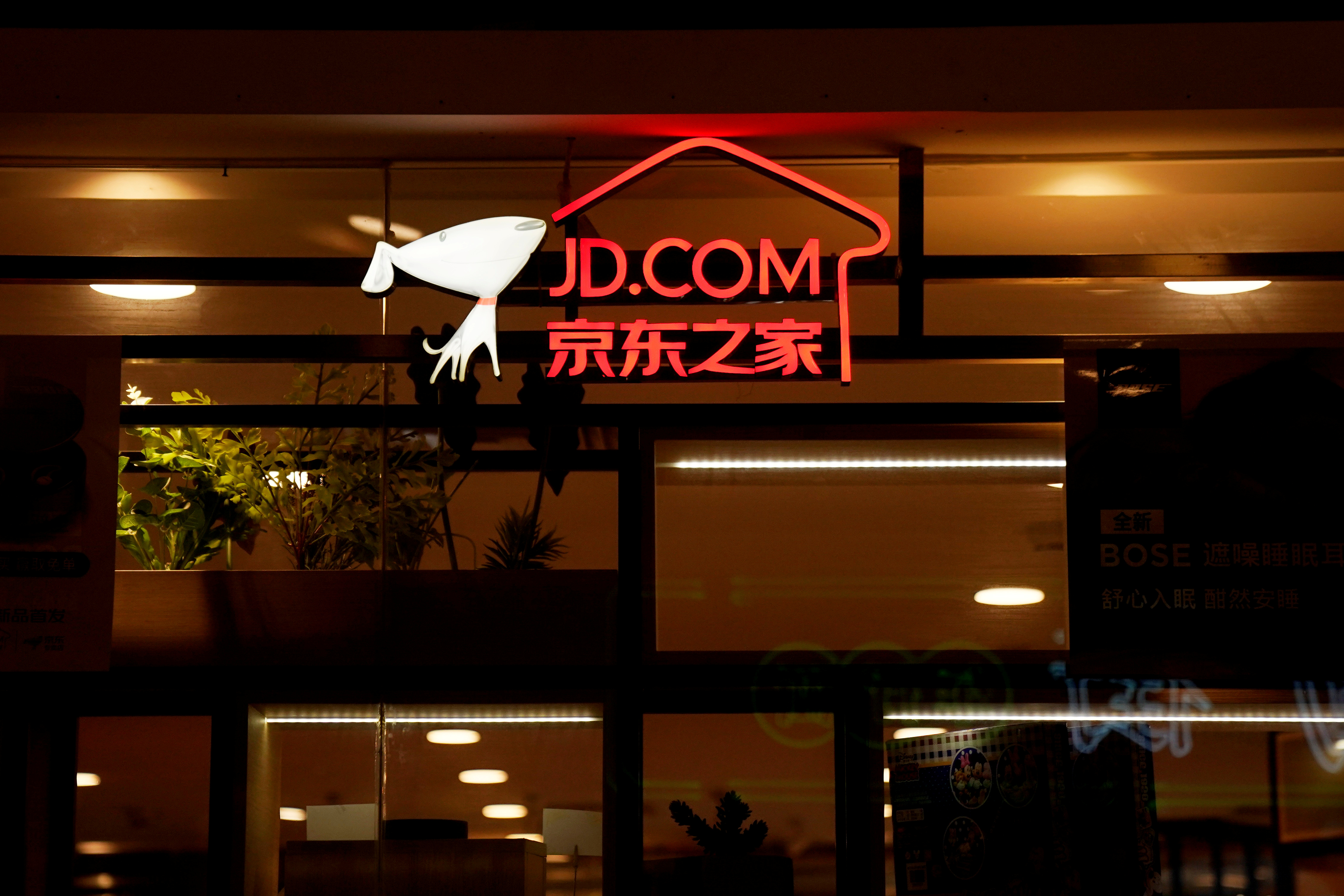 A sign of China's e-commerce company JD.com is seen at its shop at a mall in Shanghai, China October 26, 2018. REUTERS/Aly Song