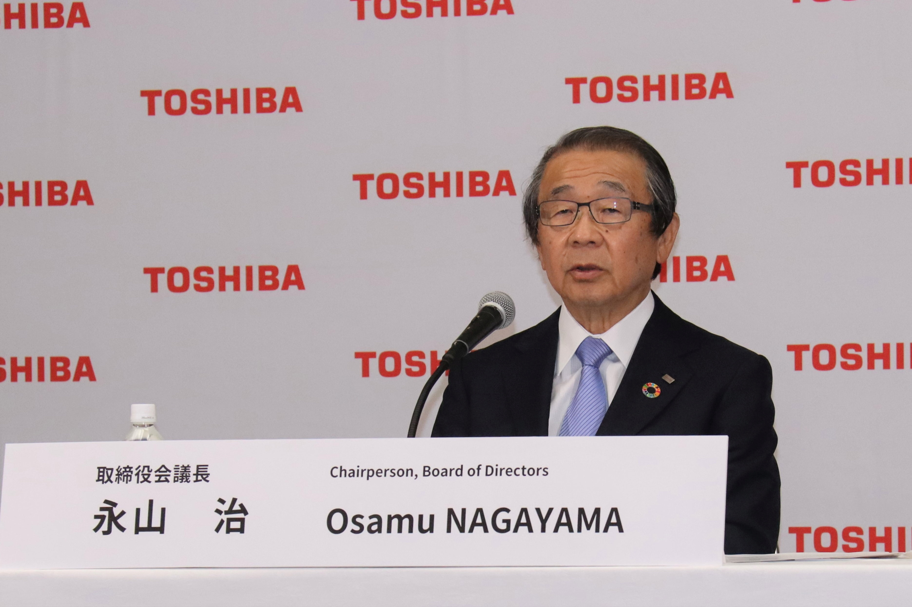 Toshiba Corp. Board of Directors Chairperson Osamu Nagayama attends a news conference in Tokyo Japan June 14, 2021, in this handout photo taken and released by Toshiba Corporation. Toshiba Corporation/Handout via REUTERS