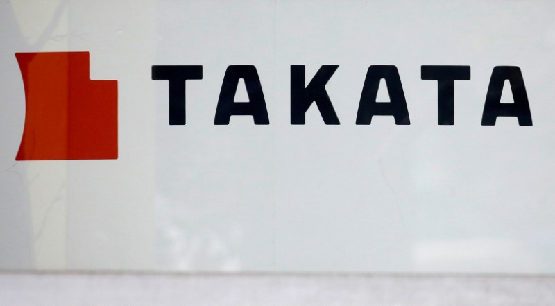 The logo of Takata Corp is seen on its display at a showroom for vehicles in Tokyo, Japan, February 9, 2017.  REUTERS/Toru Hanai/File Photo