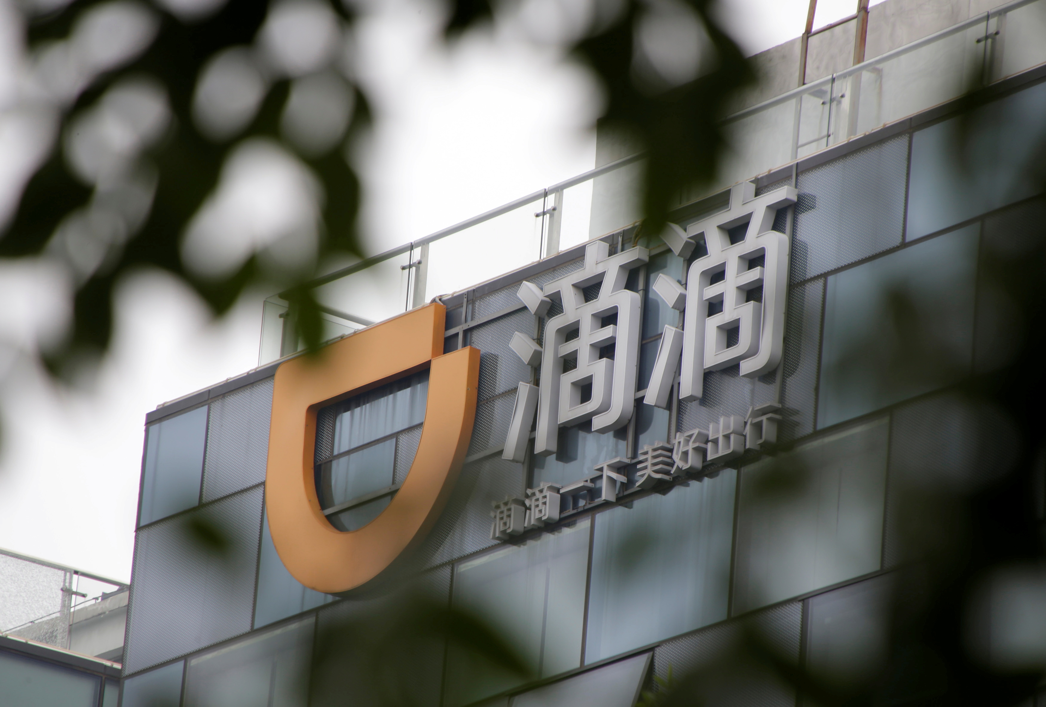 Logo of Didi Chuxing is seen at its headquarters building in Beijing, China August 28, 2018. REUTERS/Jason Lee/File Photo