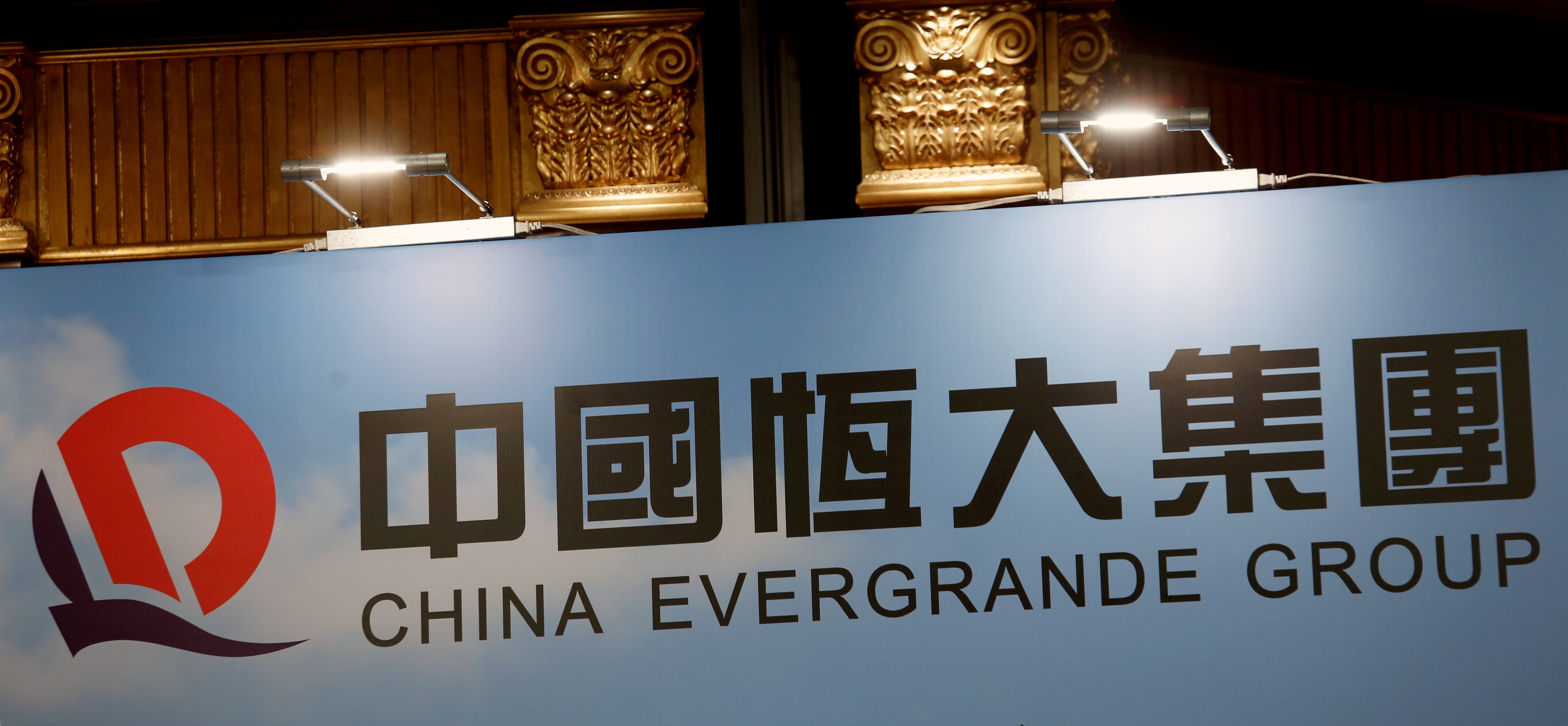 A logo of China Evergrande Group is displayed at a news conference on the property developer's annual results in Hong Kong, China March 28, 2017. REUTERS/Bobby Yip/File Photo