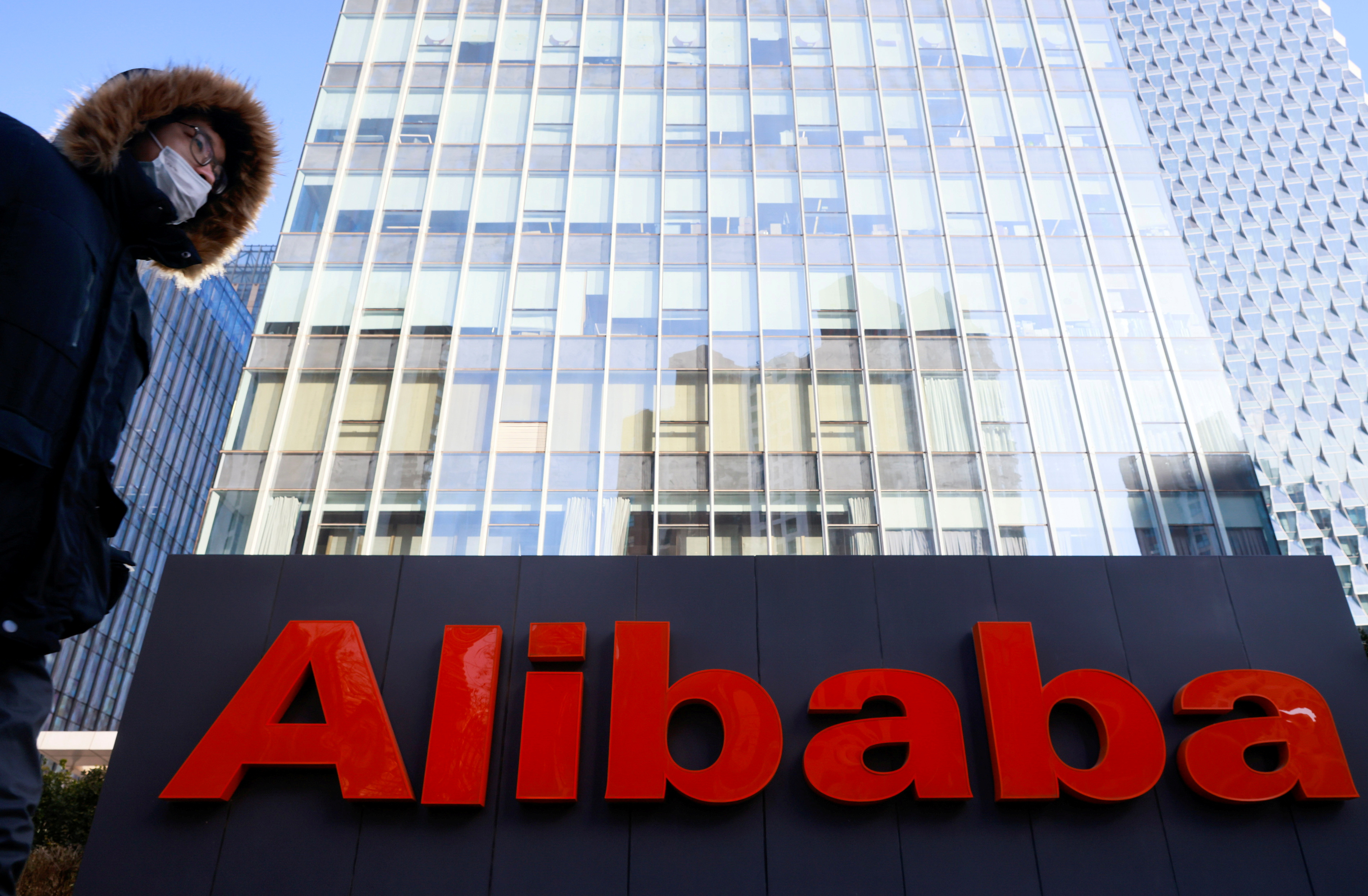 The logo of Alibaba Group is seen at its office in Beijing, China January 5, 2021. REUTERS/Thomas Peter/File Photo