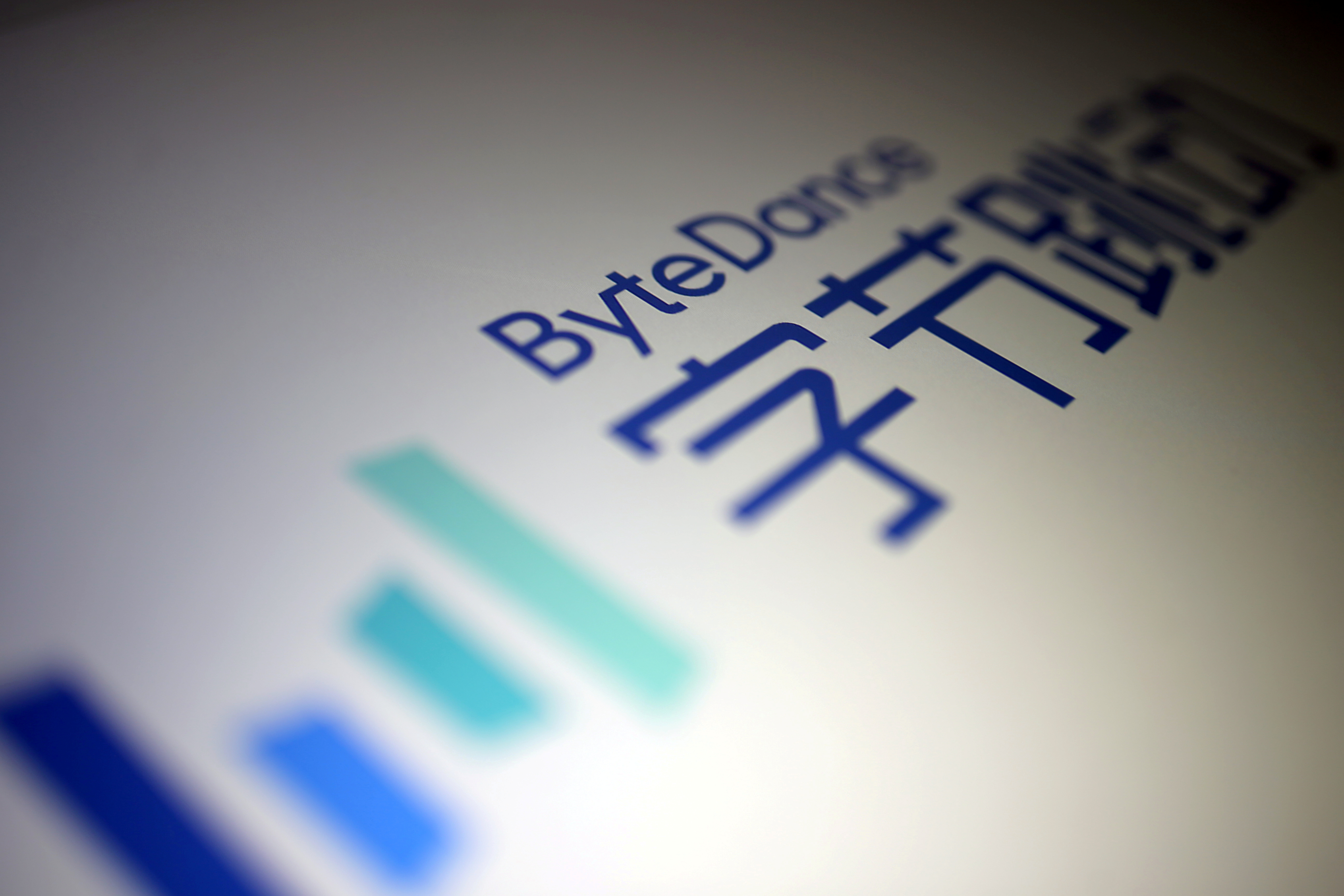 The ByteDance logo is seen in this illustration taken, November 27, 2019. REUTERS/Dado Ruvic/Illustration/File Photo