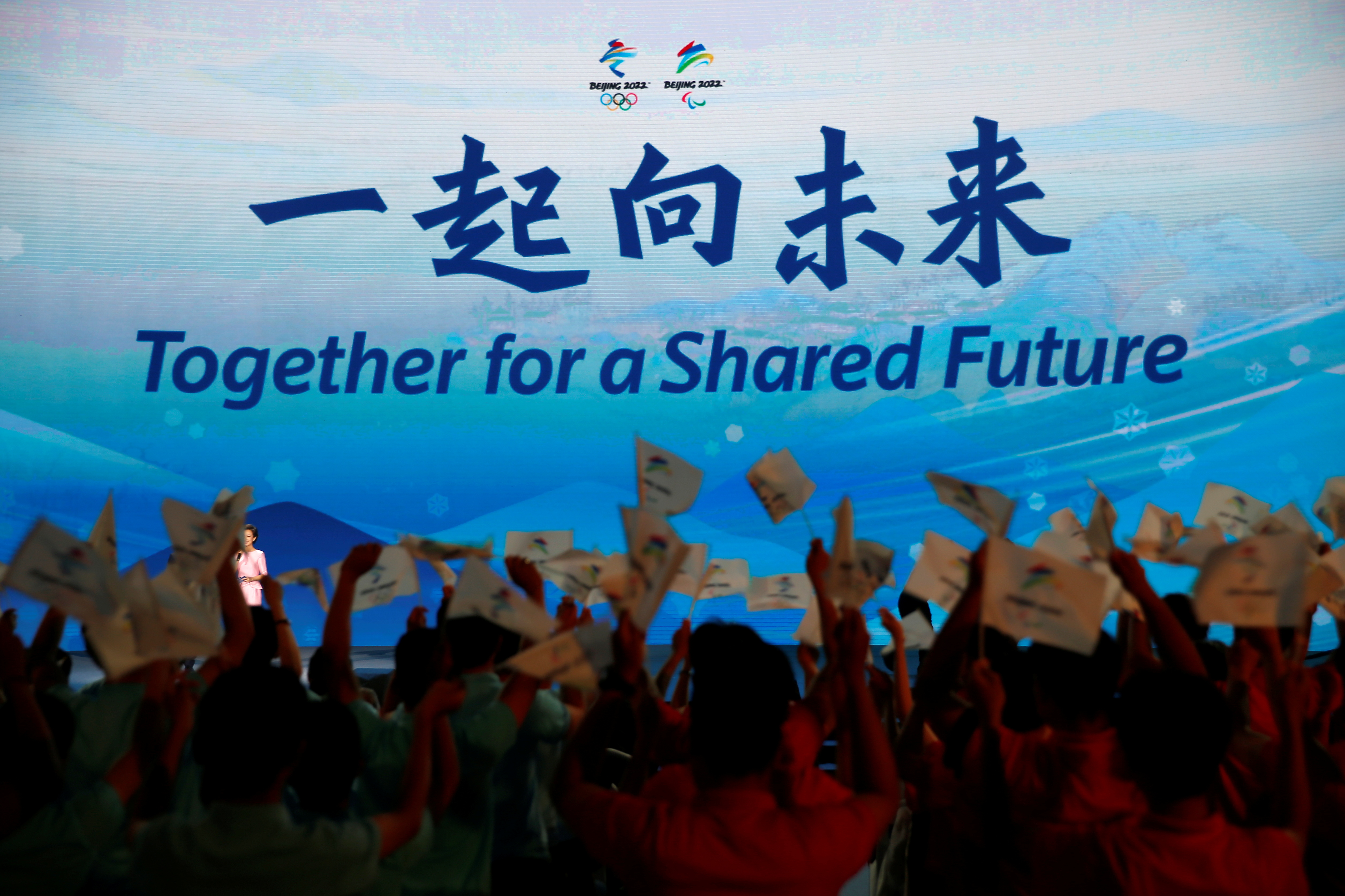 The slogan for the Beijing 2022 Winter Olympics,