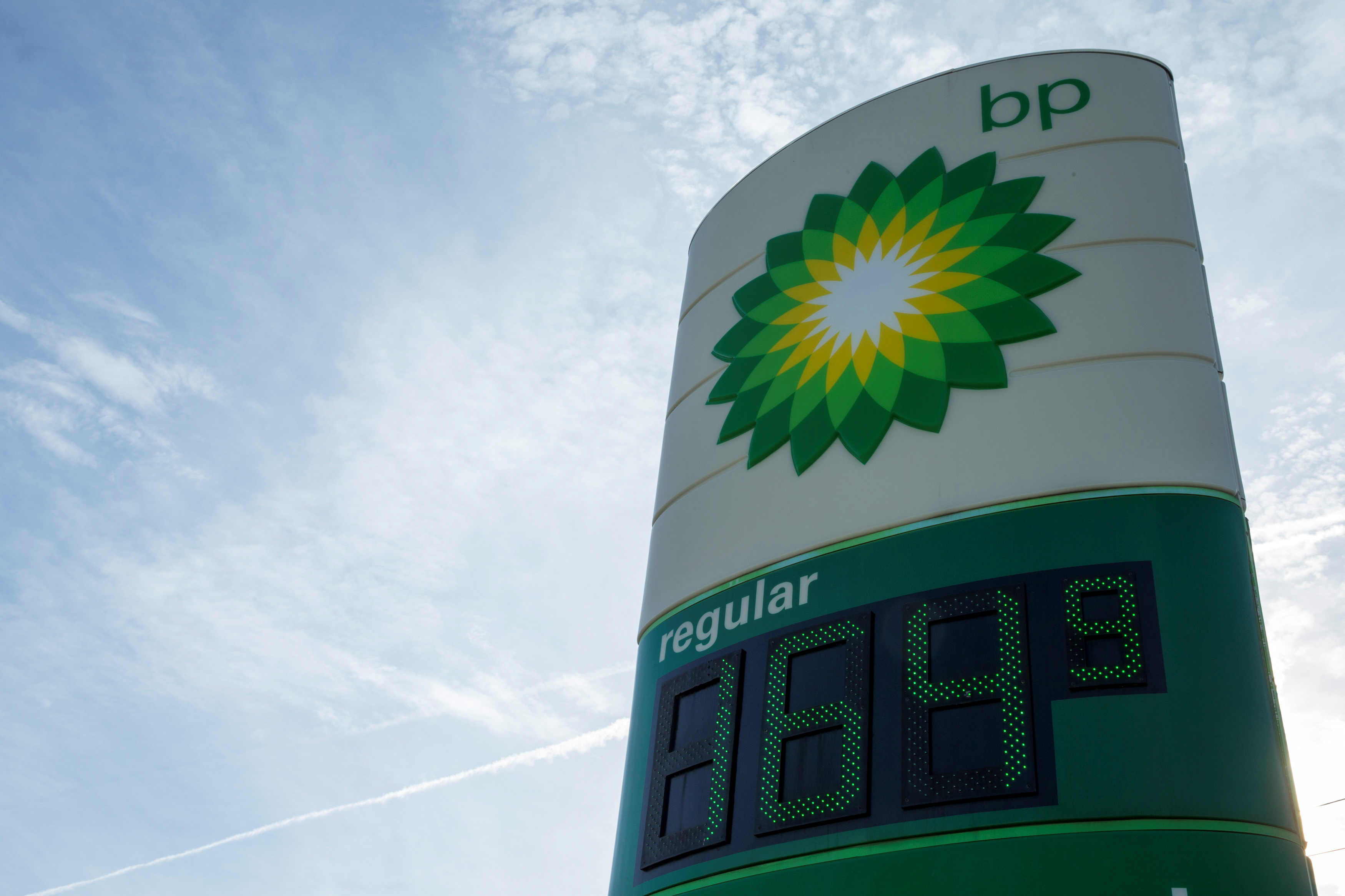 The price for regular unleaded gasoline is advertised at a BP station in Troy, Missouri January 17, 2015.  REUTERS/Whitney Curtis/File Photo