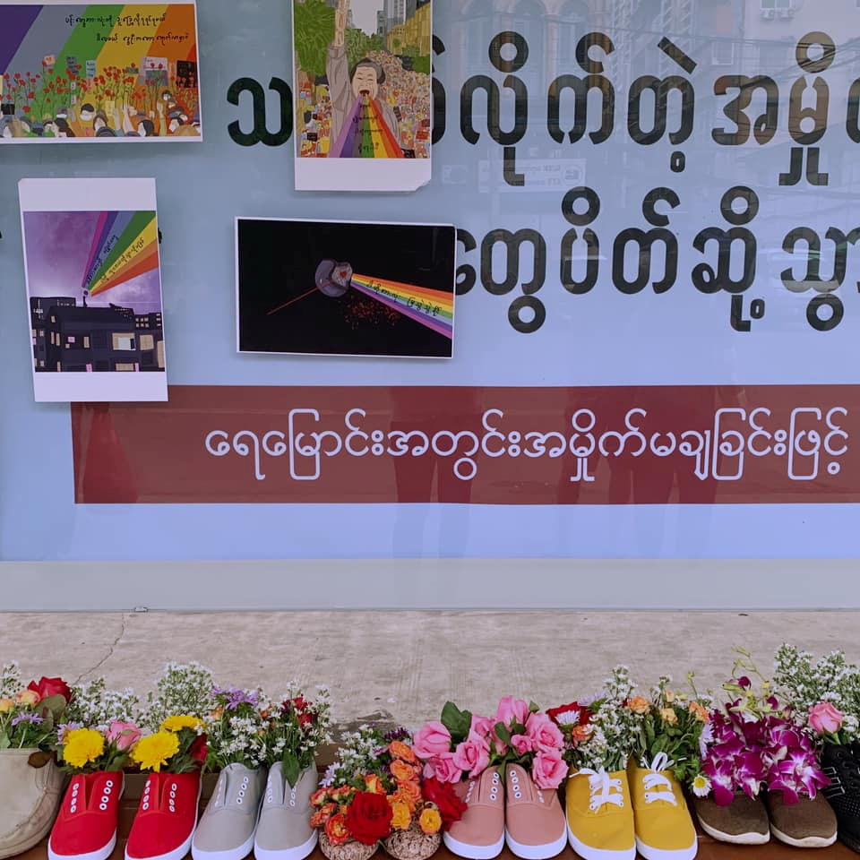 Shoes are seen during Marching Shoes Strike in honour of the people who have been killed since the start of the military coup, in Yangon, Myanmar April 8, 2021.  Photo obtained by REUTERS