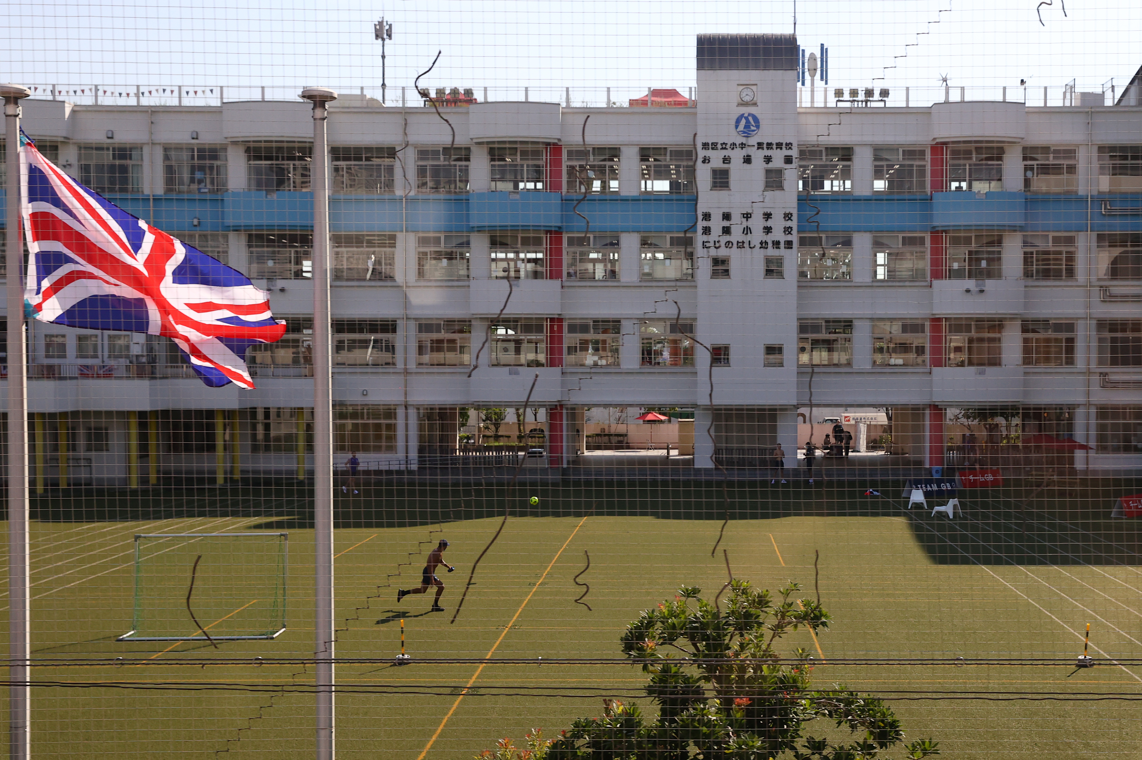 Tokyo 2020 Olympics Preview - Tokyo, Japan - July 22, 2021 General view of the Great Britain flag and Team GB signs at a training centre REUTERS/Thomas Peter