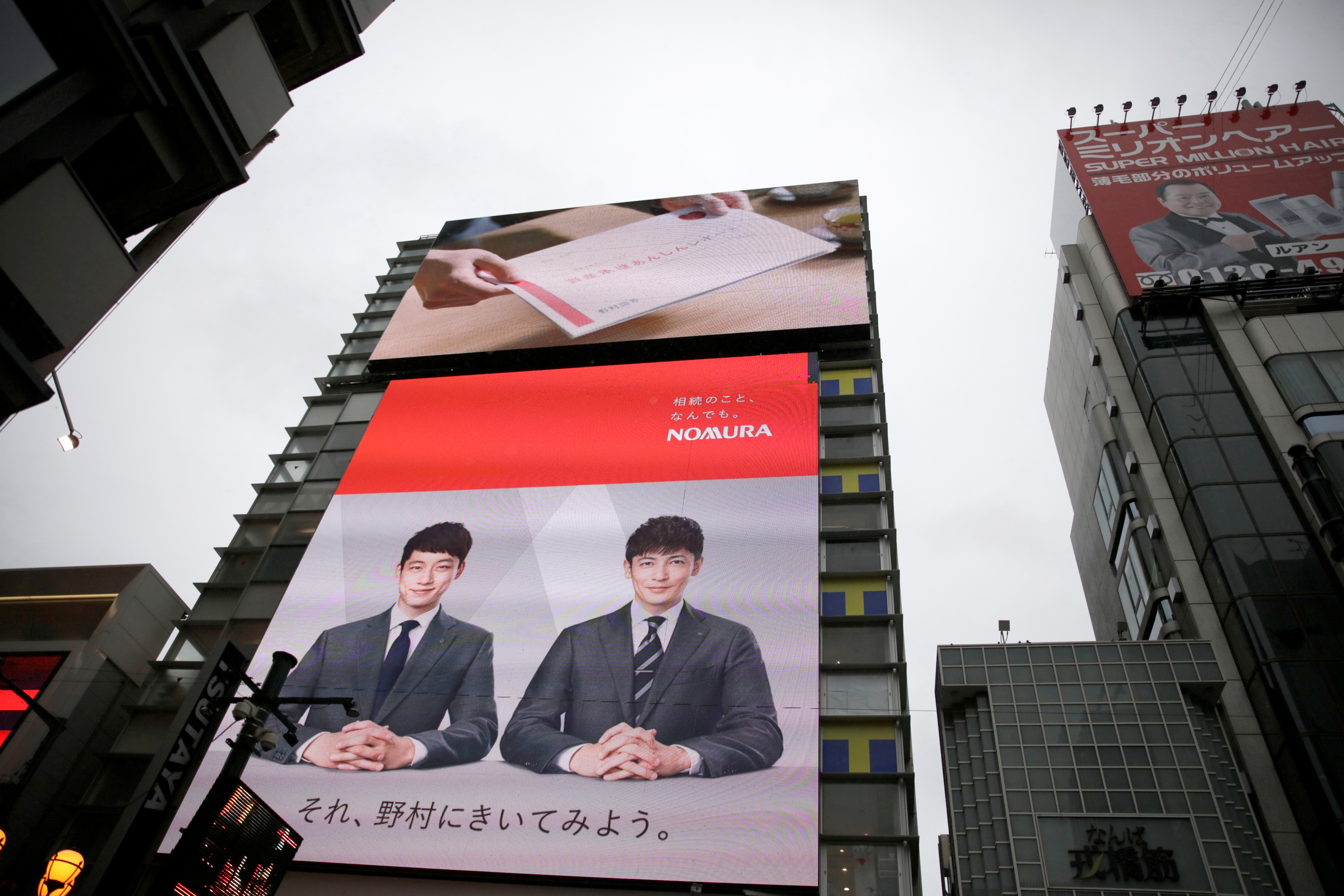 A Nomura commercial is shown on a television screen in Osaka, western Japan October 22, 2017.   Picture taken October 22, 2017.  REUTERS/Thomas White