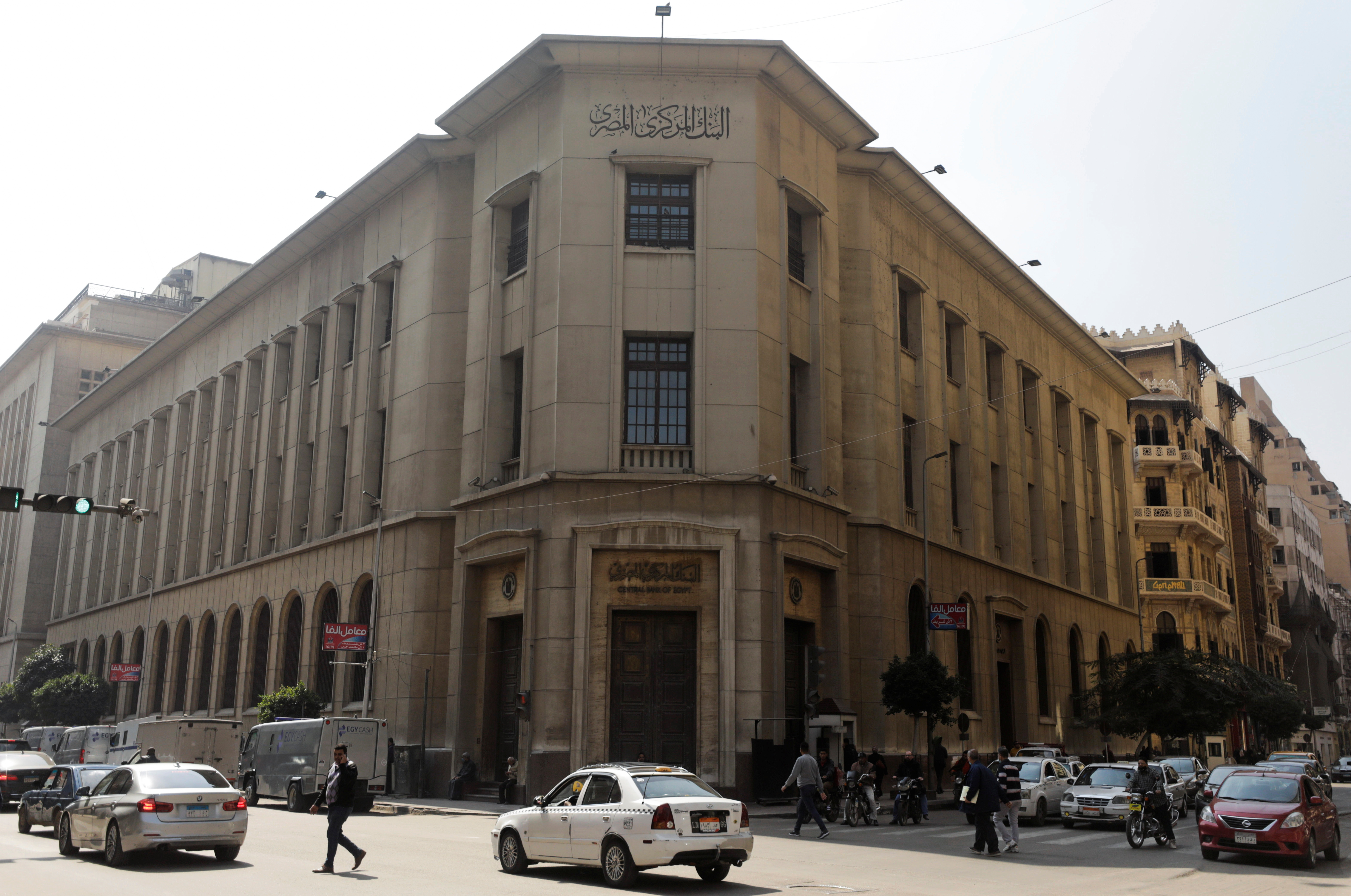 Central Bank of Egypt's headquarters is seen amid the coronavirus disease (COVID-19) pandemic in downtown Cairo, Egypt February 25, 2021. REUTERS/Mohamed Abd El Ghany