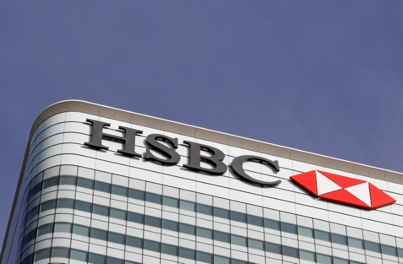 The HSBC bank logo is seen in the Canary Wharf financial district in London, Britain, March 3, 2016.  REUTERS/Reinhard Krause/File Photo