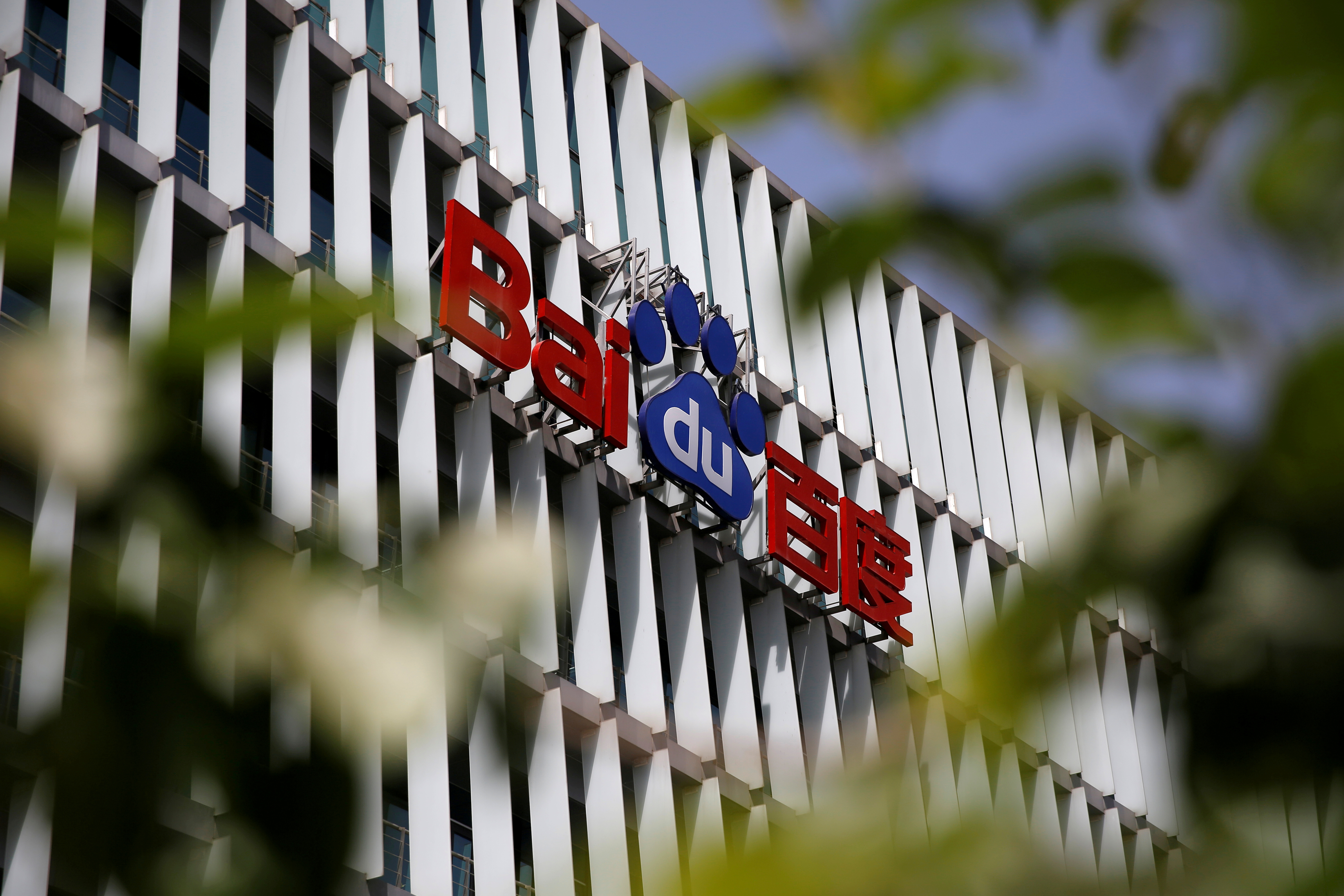The logo of Chinese search engine leader Baidu is seen at the company's headquarters in Beijing, China May 18, 2020. REUTERS/Tingshu Wang/File Photo