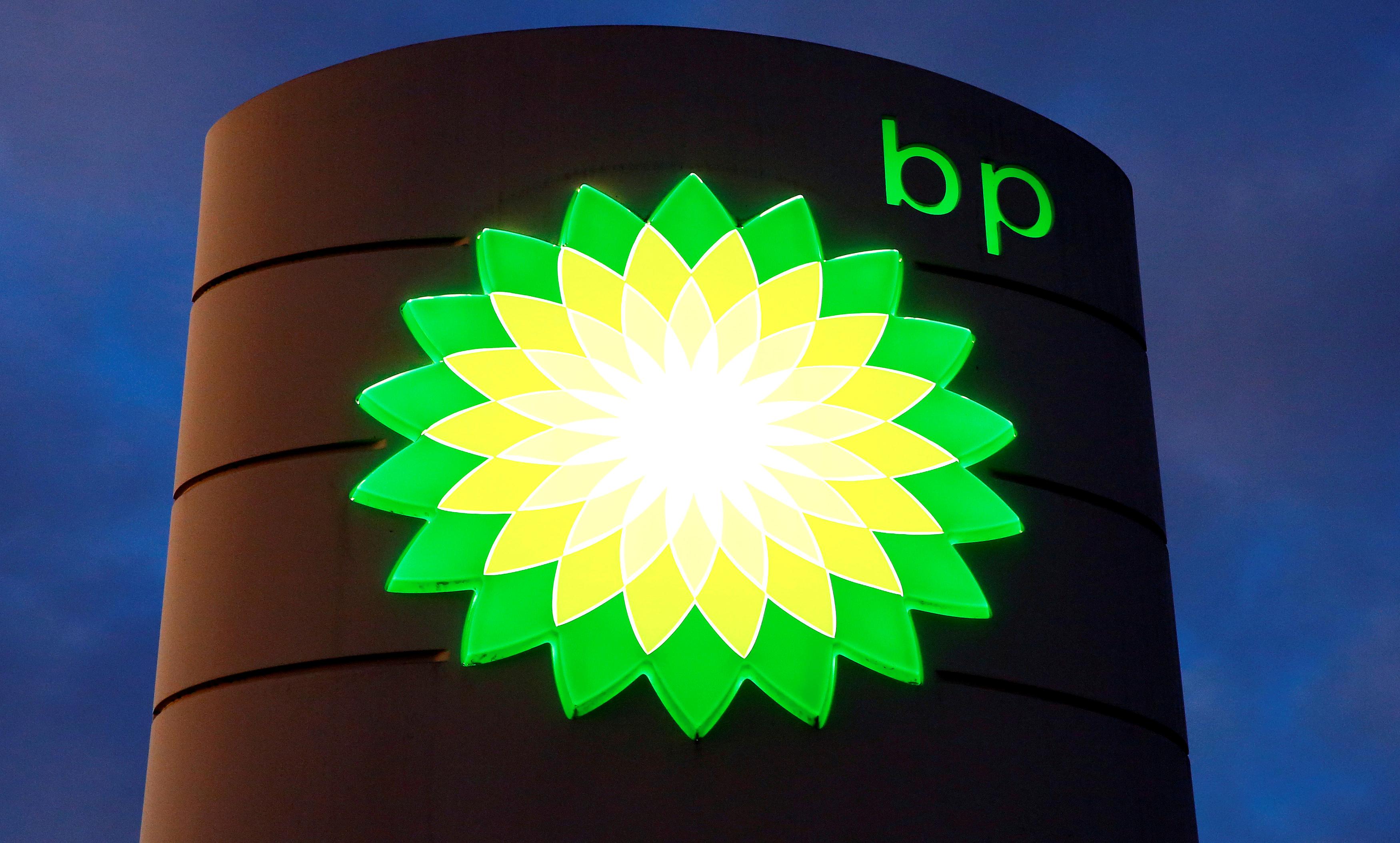 The logo of BP is seen at a petrol station in Kloten, Switzerland October 3, 2017. REUTERS/Arnd Wiegmann/File Photo