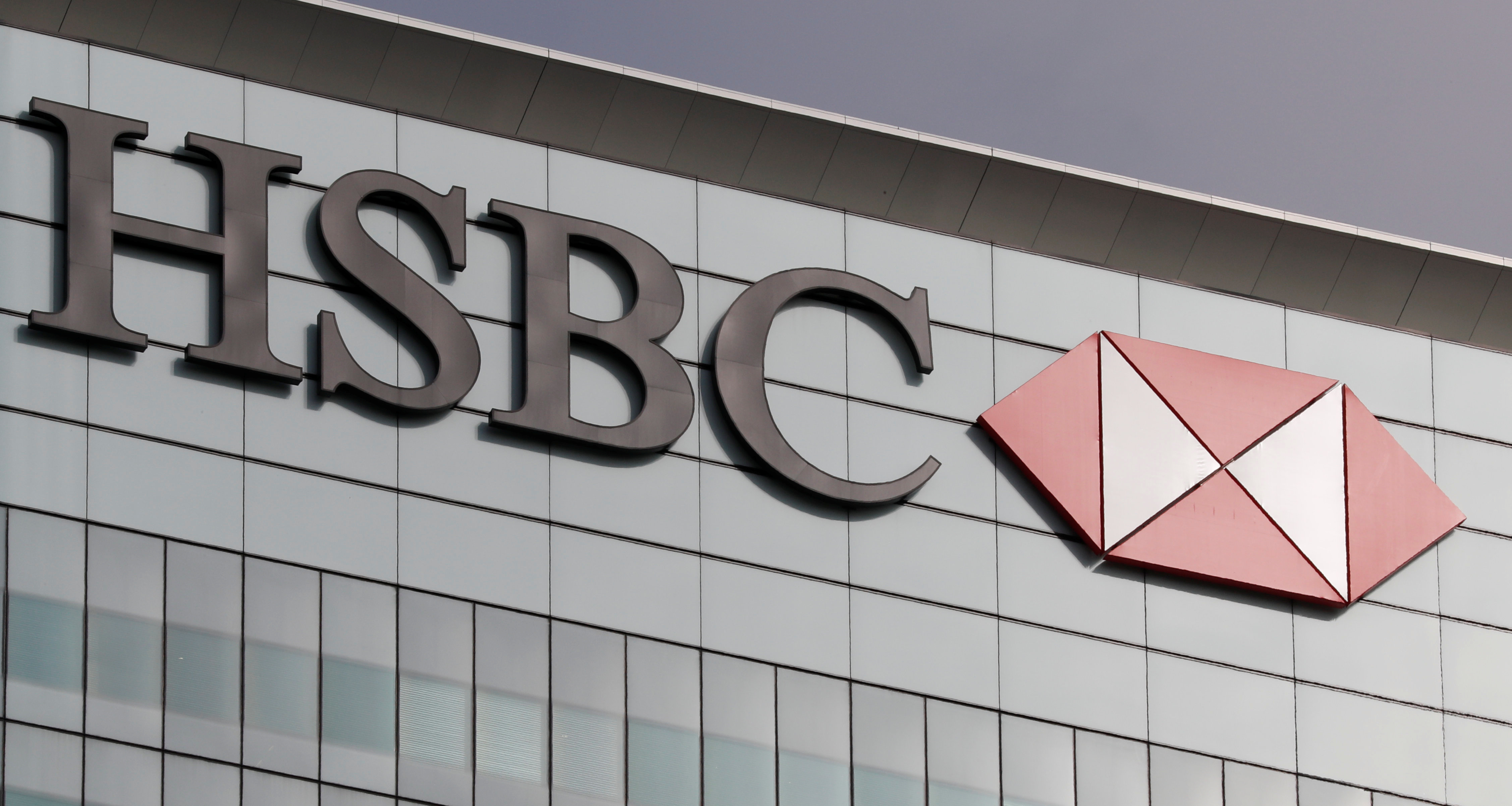 The HSBC logo is seen in the Canary Wharf financial district in London,Britain, March 3, 2016.  REUTERS/Reinhard Krause/File Photo