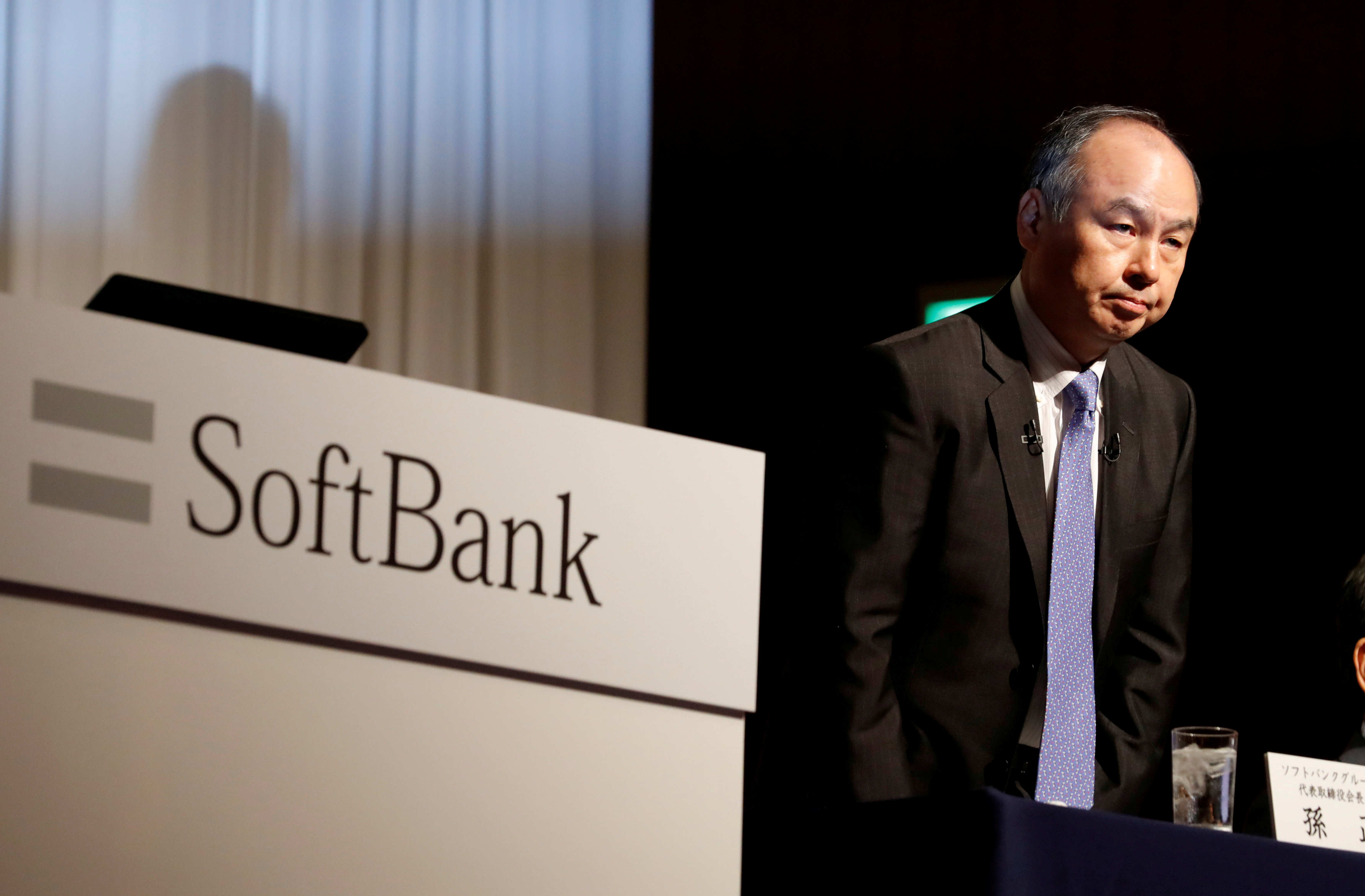 Japan's SoftBank Group Corp Chief Executive Masayoshi Son attends a news conference in Tokyo, Japan, Nov. 5, 2018. REUTERS/Kim Kyung-Hoon/File Photo