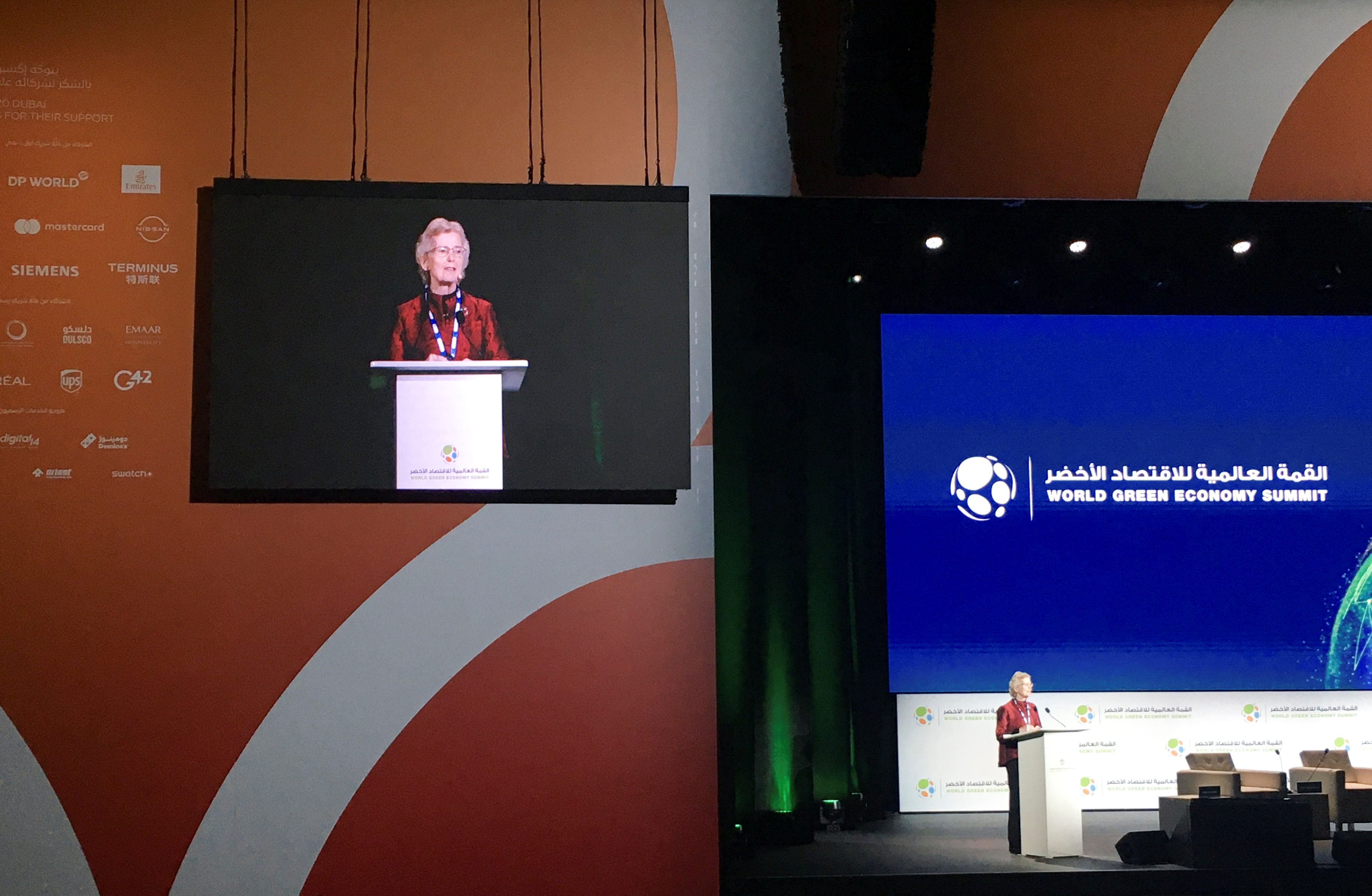 Former United Nations High Commissioner for Human Rights Mary Robinson speaks at the World Green Economy Summit at Expo 2020 in Dubai, United Arab Emirates, October 6, 2021. REUTERS/Alexander Cornwell