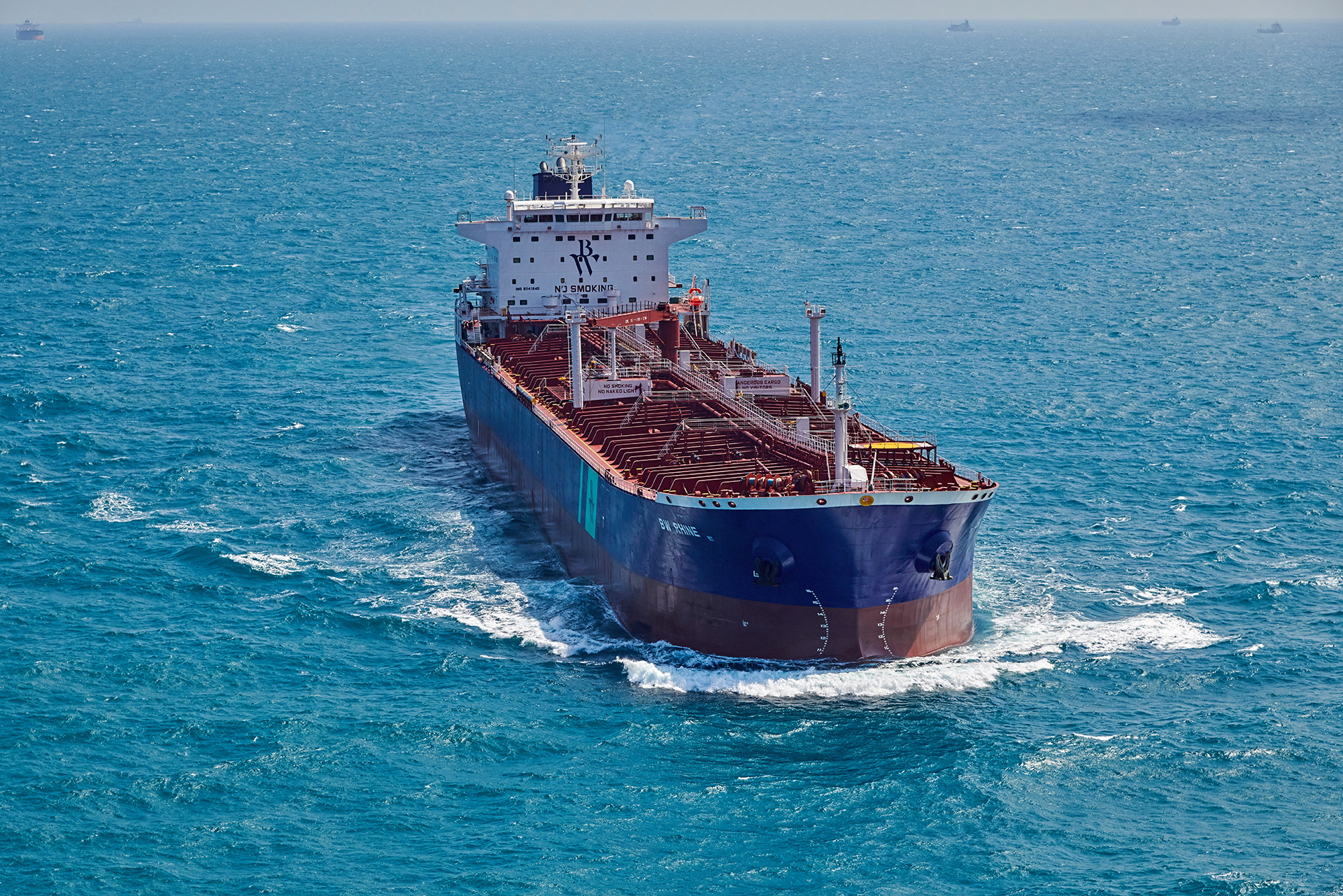 Oil tanker BW Rhine is seen in the Straits of Singapore in this handout photo taken in 2018.  Hafnia/Handout via REUTERS TV