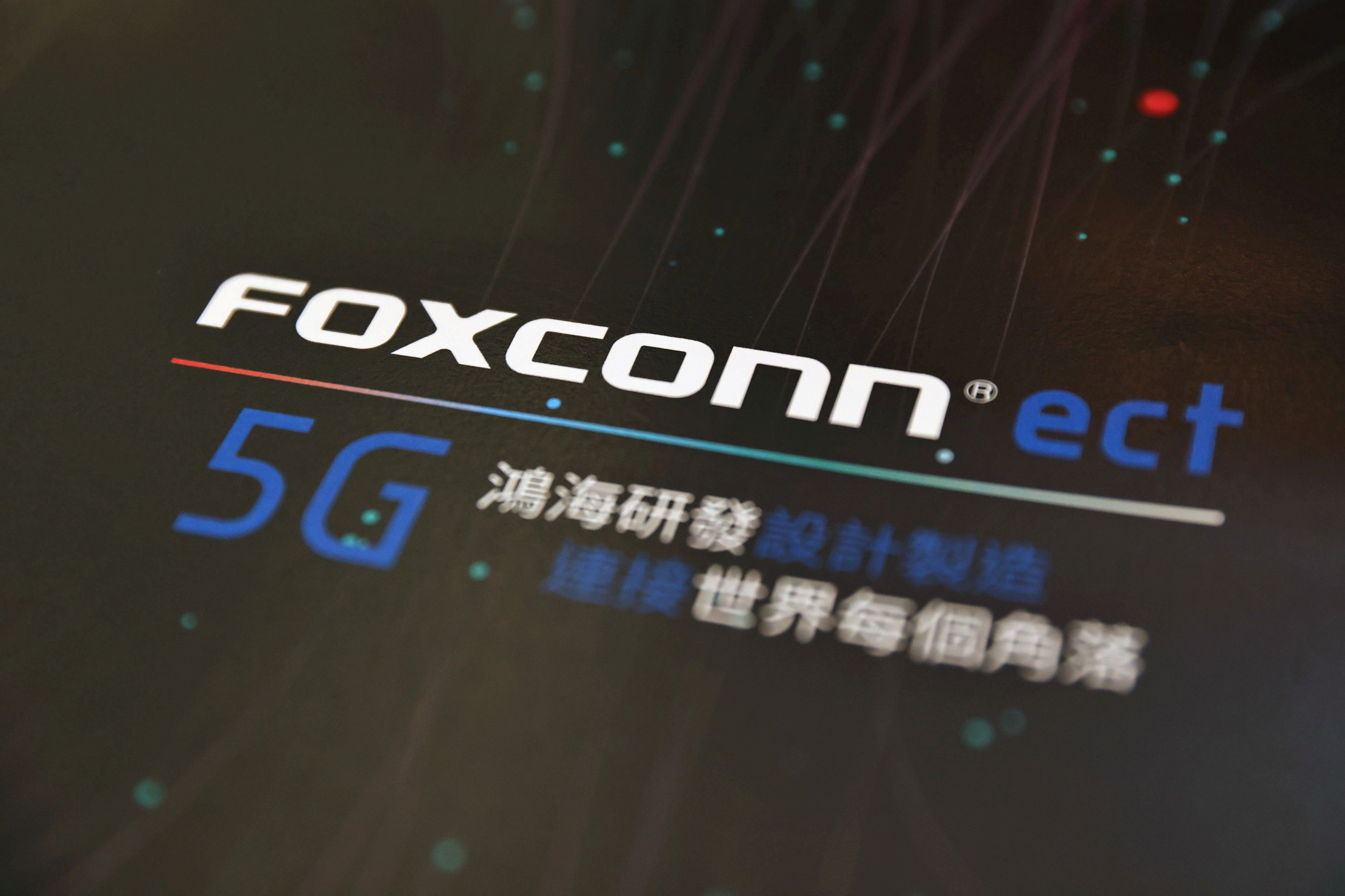 A poster with a logo of Foxconn is seen at the IEEE Global Communications Conference in Taipei. Taiwan, December 9, 2020. REUTERS/Ann Wang
